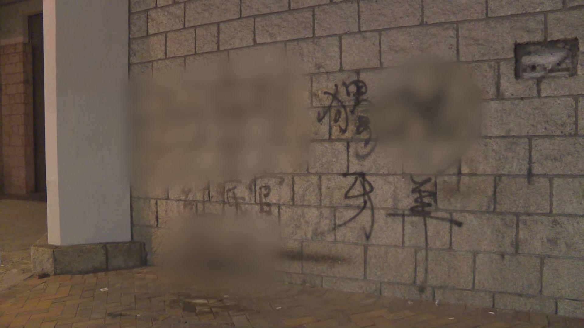律政司:示威者噴漆點名批評法官損害法治