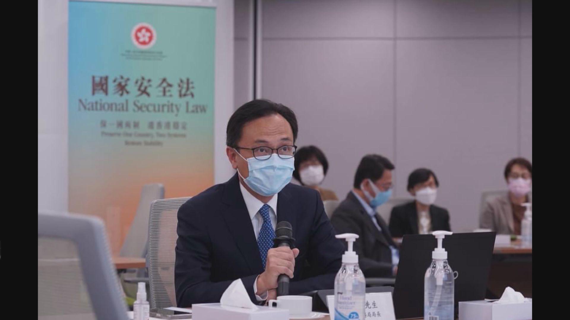 約百名公務員出席首場國家安全講座