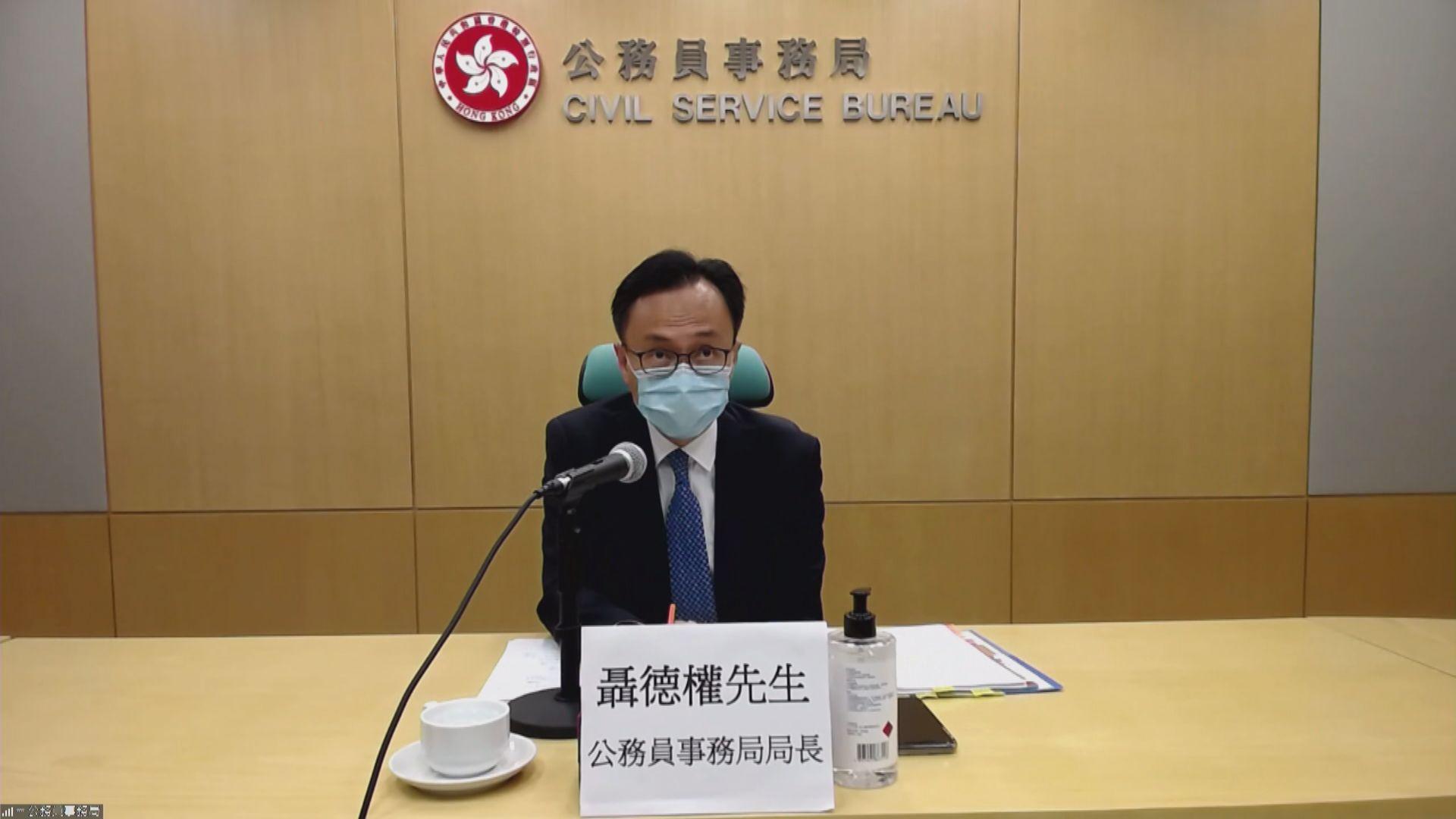 聶德權:新入職公務員培訓將加入國安法內容