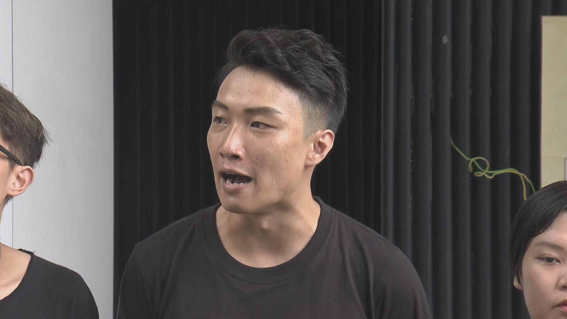 民陣:林鄭應先承諾不檢控再邀學生對話