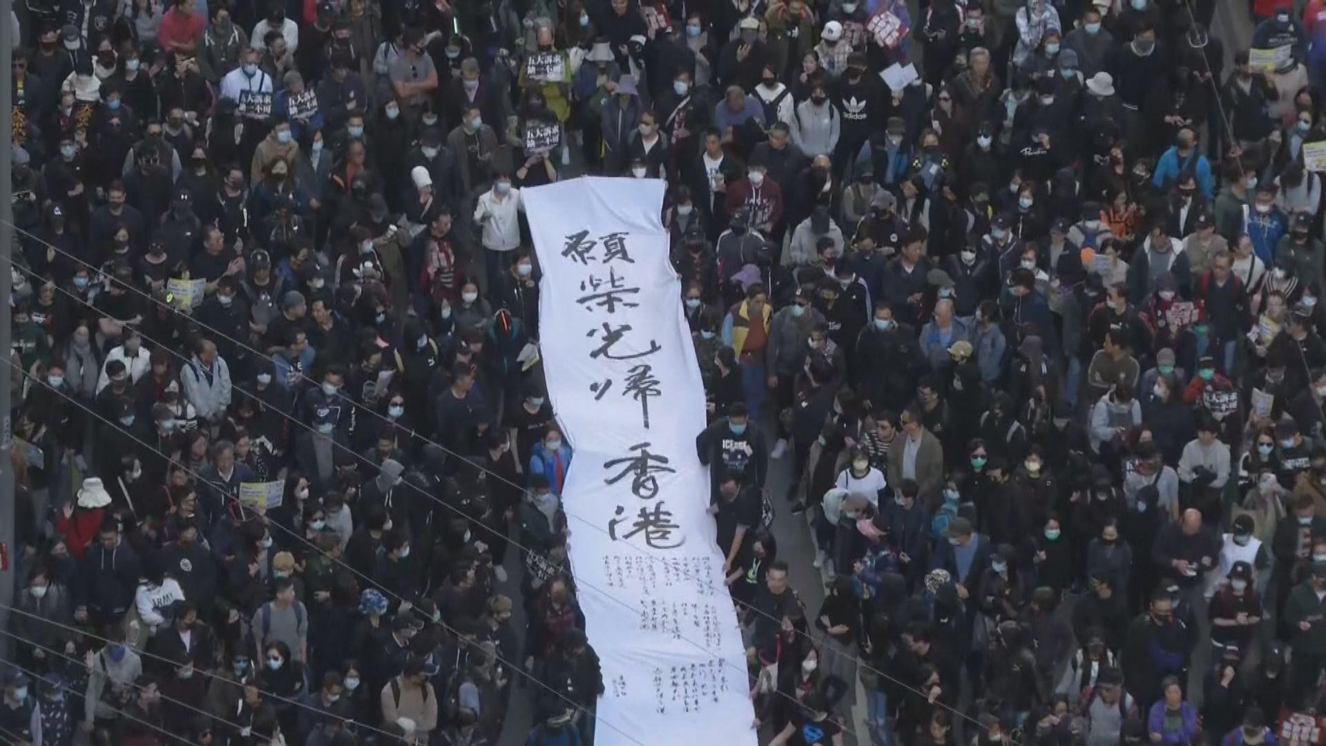 民陣元旦日遊行有逾40個新工會在場 籲市民加入