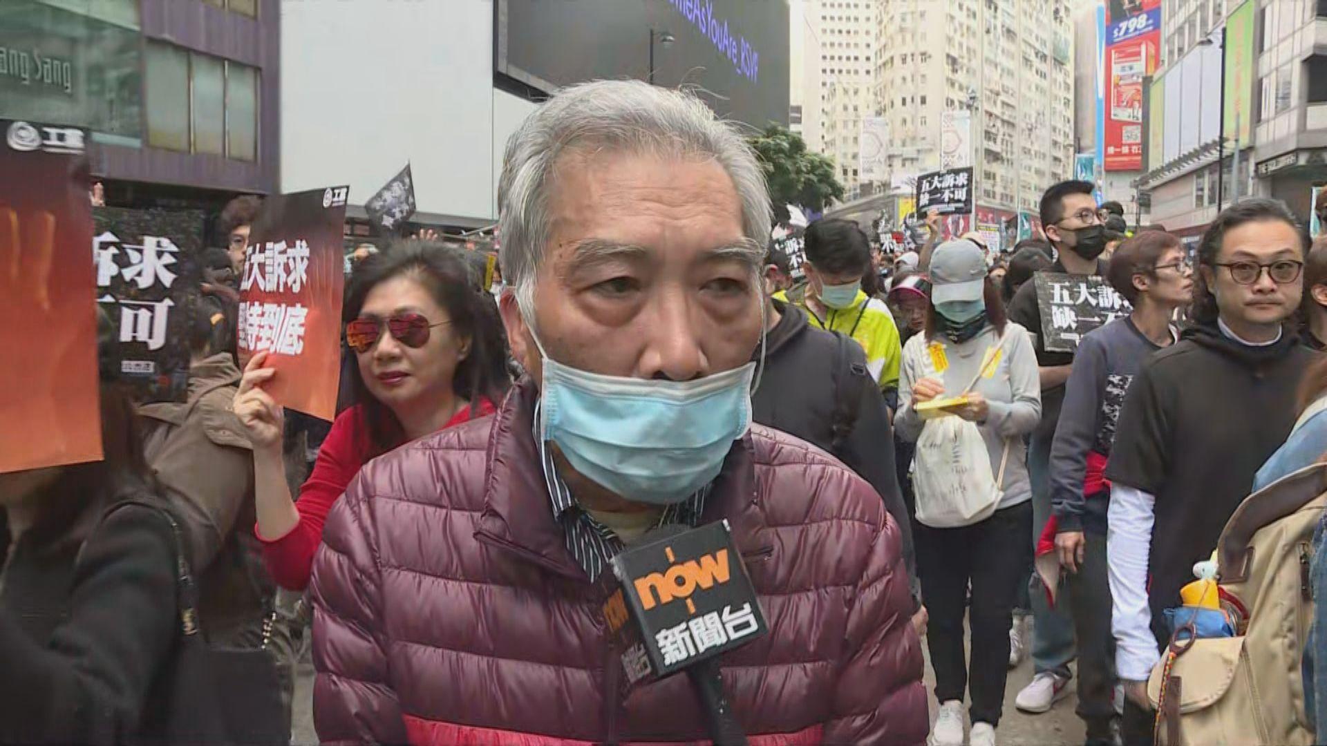 民陣元旦遊行 有市民指五大訴求未實現會堅持上街