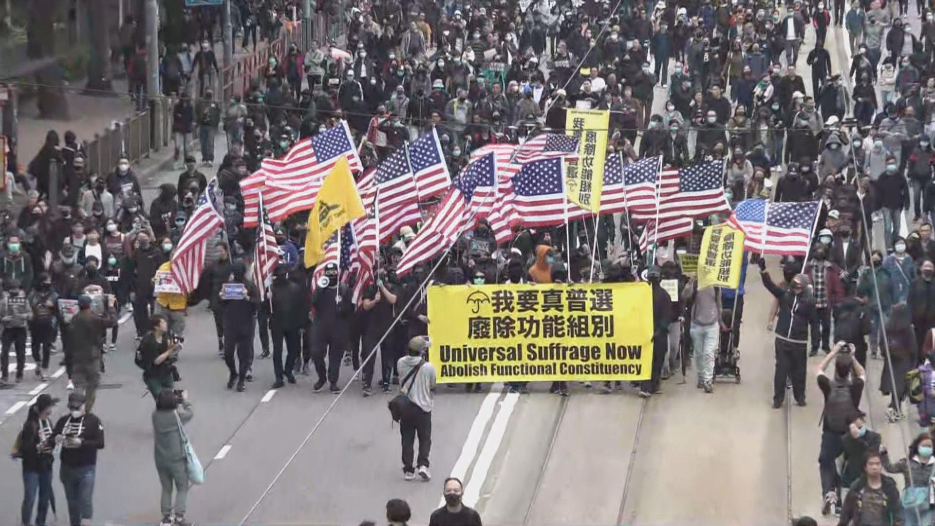 民陣元旦遊行 遊行人士盼令世界關注香港