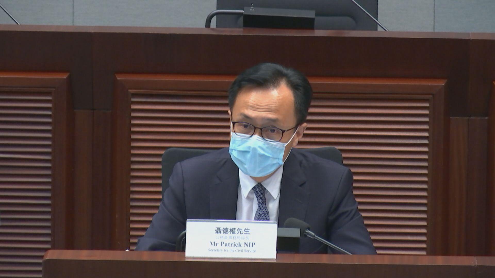 高拔陞:醫管局新冠疫苗諮詢服務不會影響門診日常運作