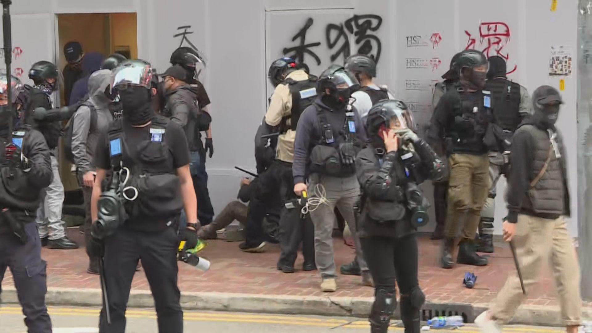 灣仔滙豐銀行外警放催淚彈 民陣隨後宣布緊急解散遊行