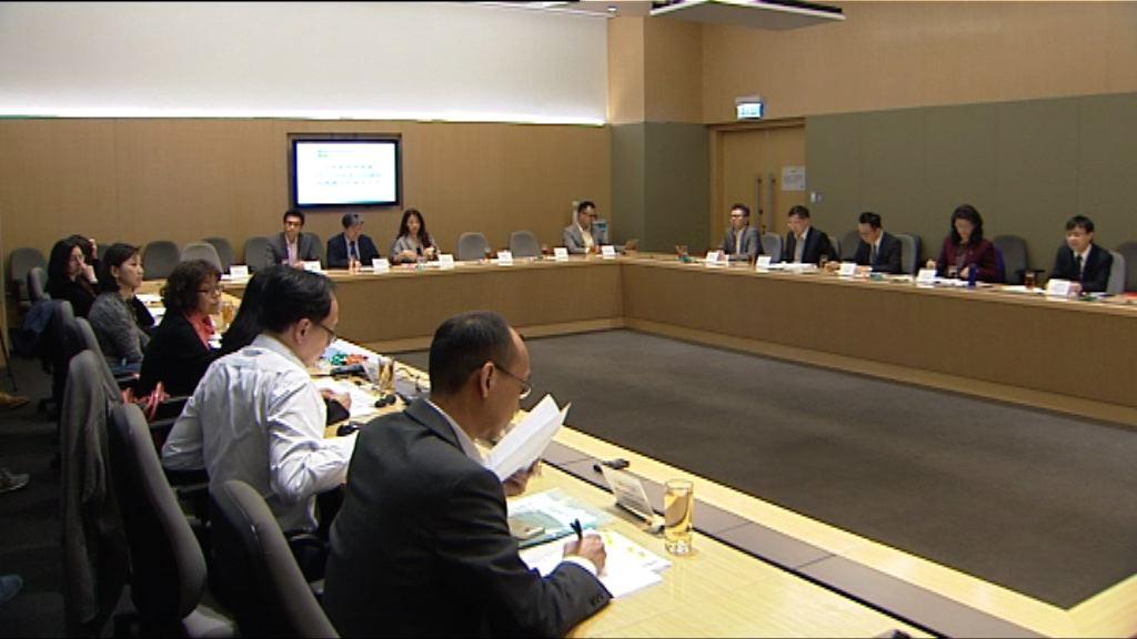 公民教育委員會正製作國歌新宣傳片