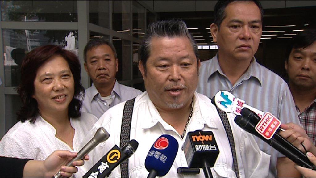 低級公務員團體對加薪指標表示失望