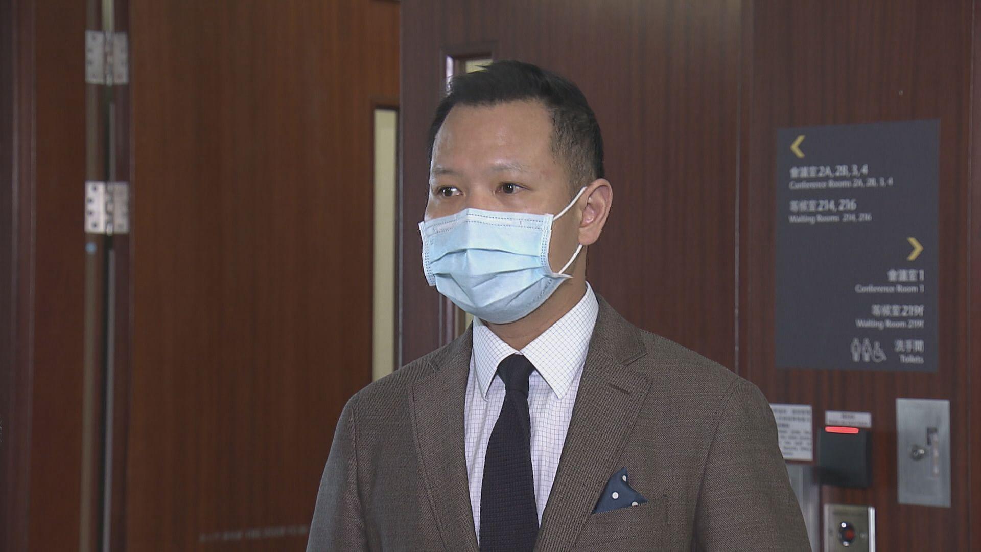 郭榮鏗批評林鄭試圖將法官任命政治化
