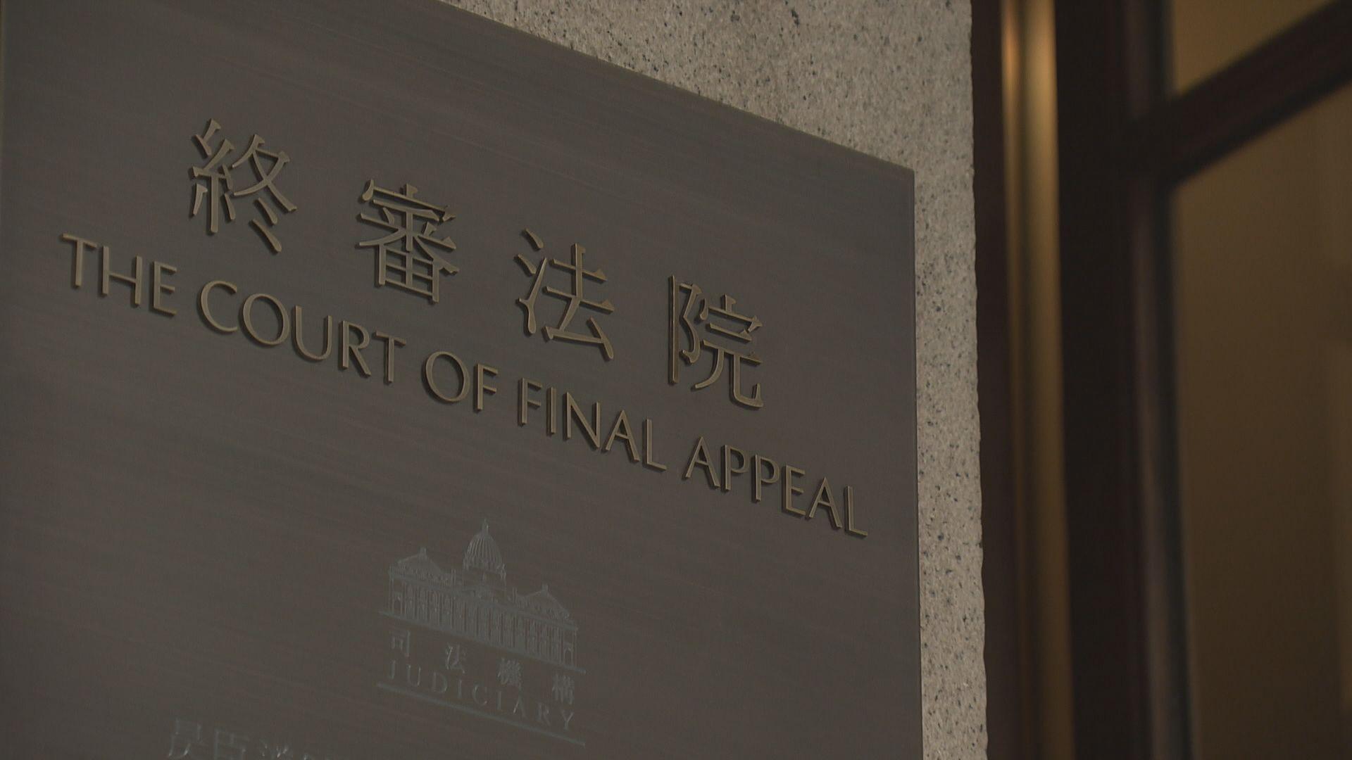 司法人員推薦委員會從四人名單推薦張舉能