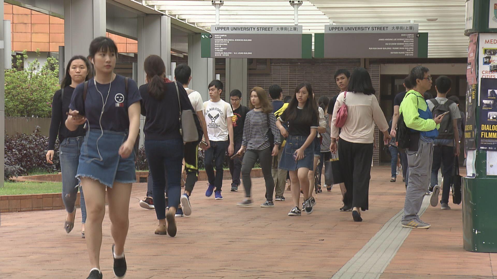 港大:罷課學生要留意學習進度