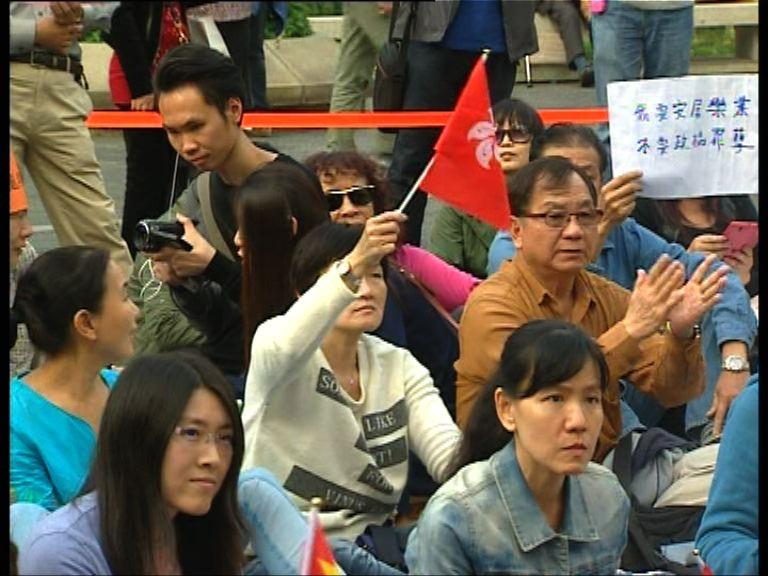 網民集會不滿法庭輕判佔領人士