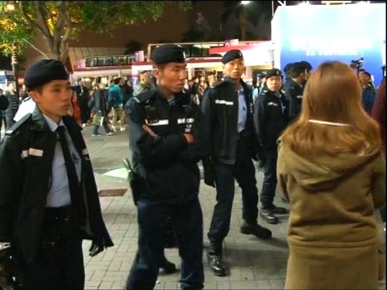 示威者向尖東一帶遊走 大批警員戒備