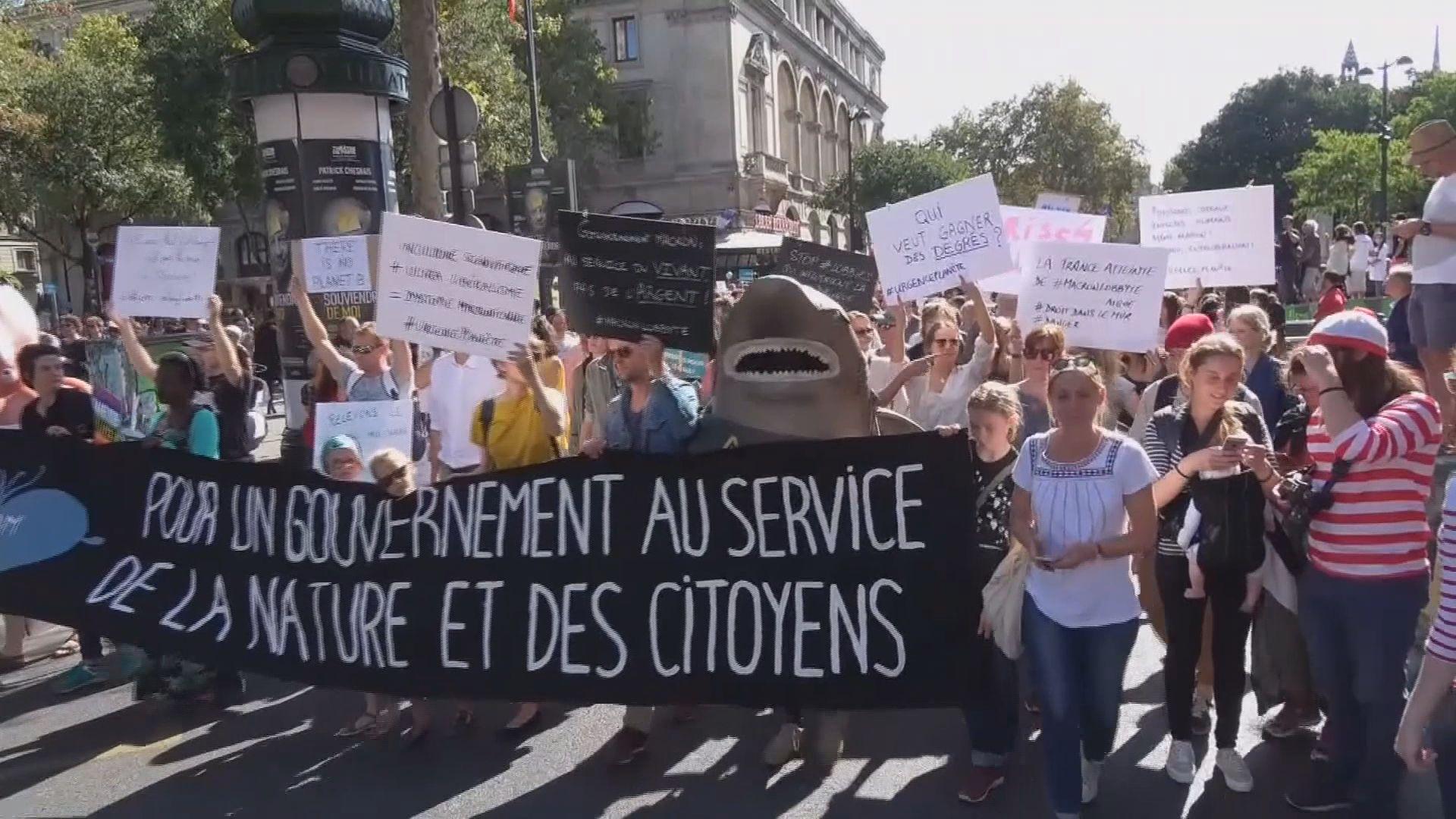全球多個城市有示威促應對氣候變化