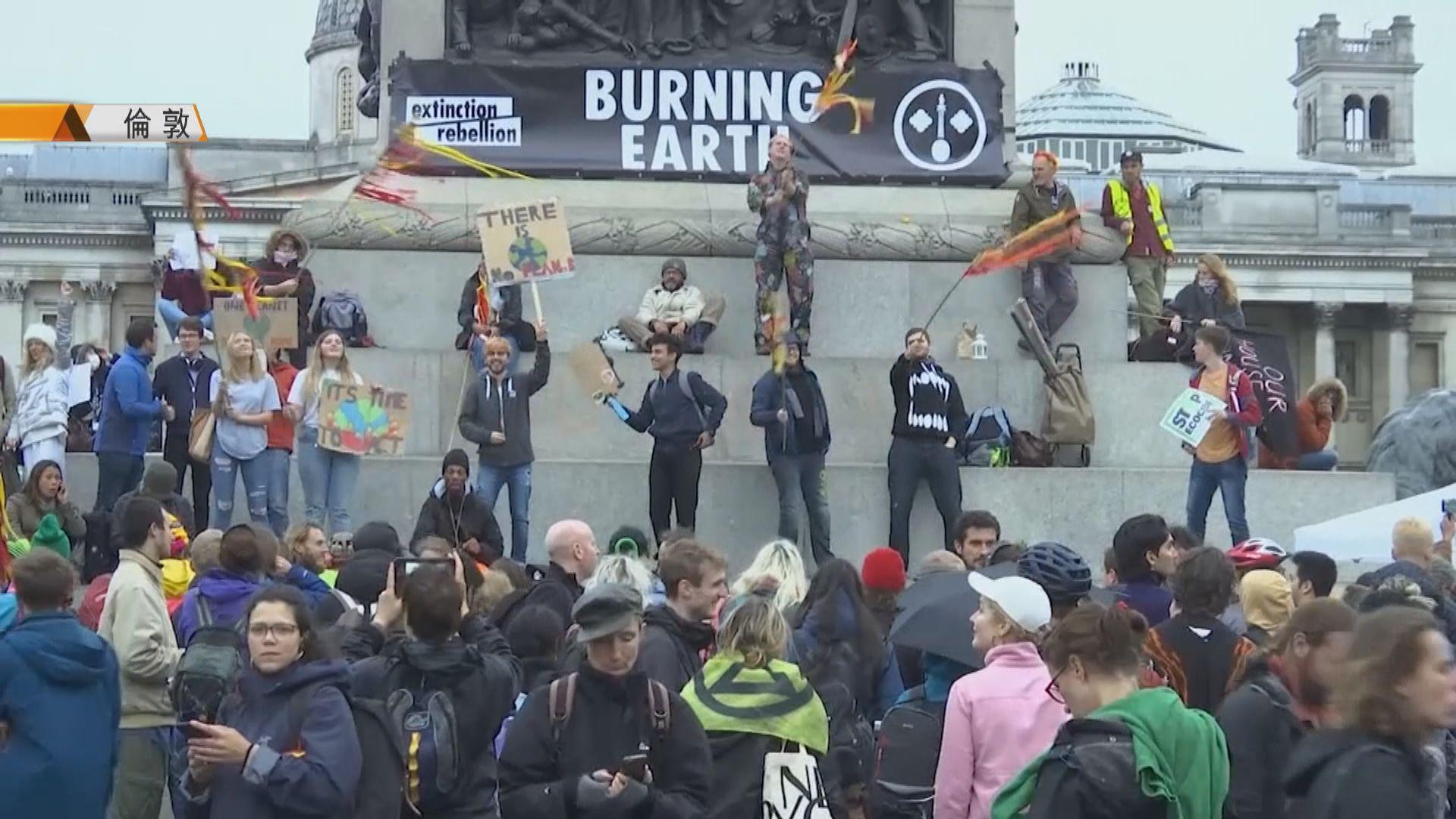全球多個城市有民眾示威促對抗全球暖化