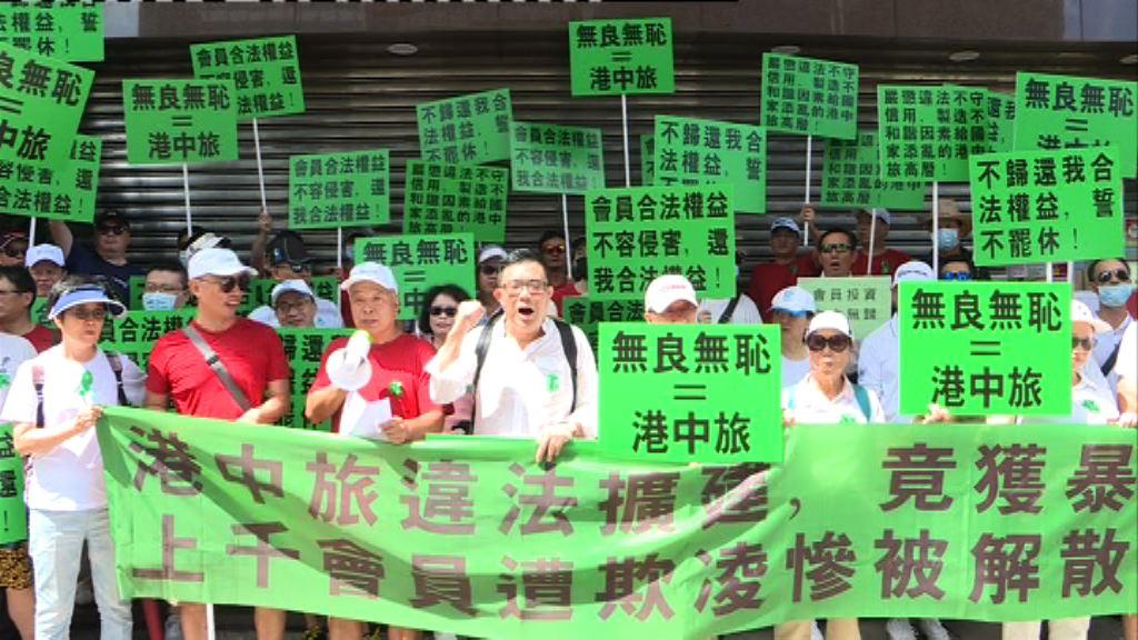 深圳高球會結業 會員不滿賠償要求中聯辦介入