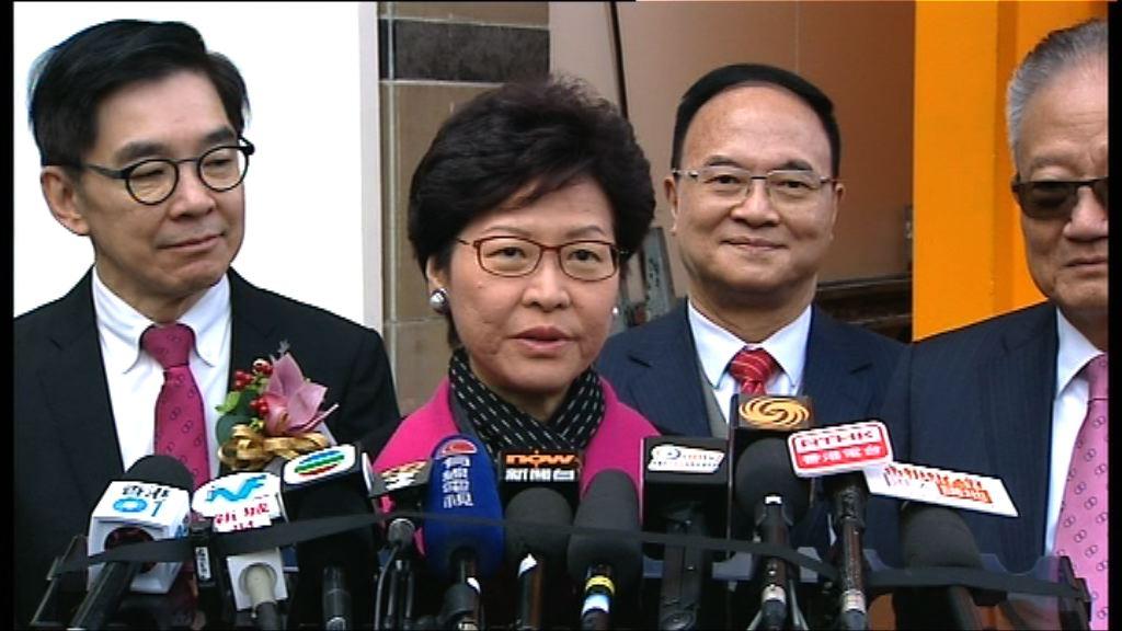 林鄭:冀立會通過議事規則修訂回復和平