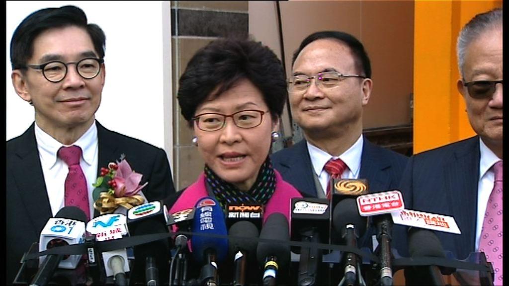 林鄭:會無分黨派加強與各個議員溝通