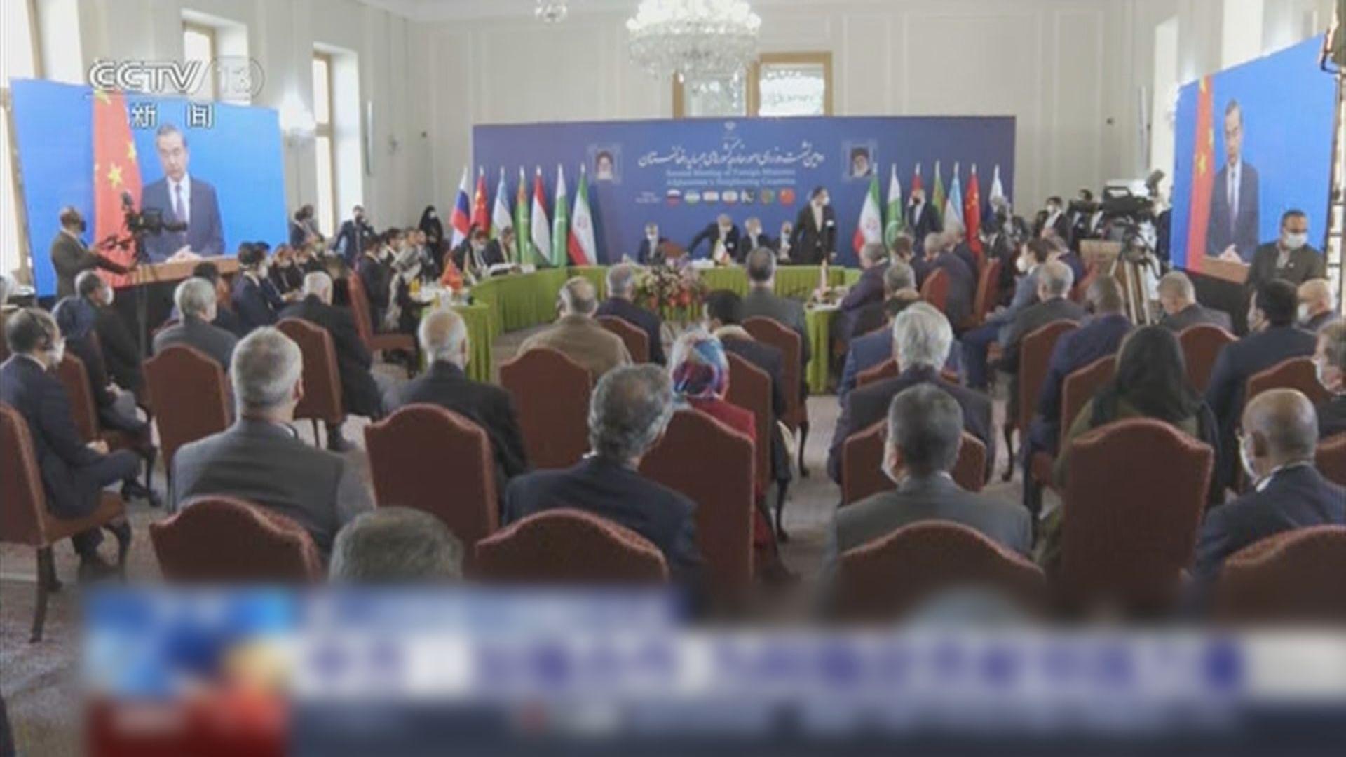 阿富汗鄰國外長會議明年中國舉行