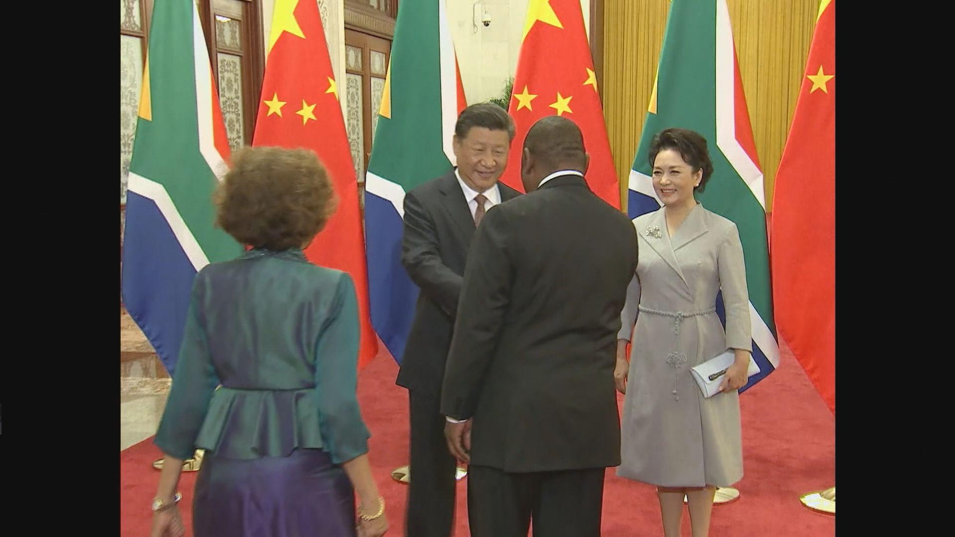 中非合作論壇北京峰會下午開幕