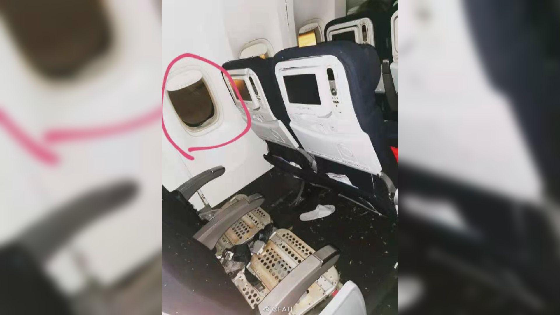 法航客機北京起飛後機艙冒黑煙要折返