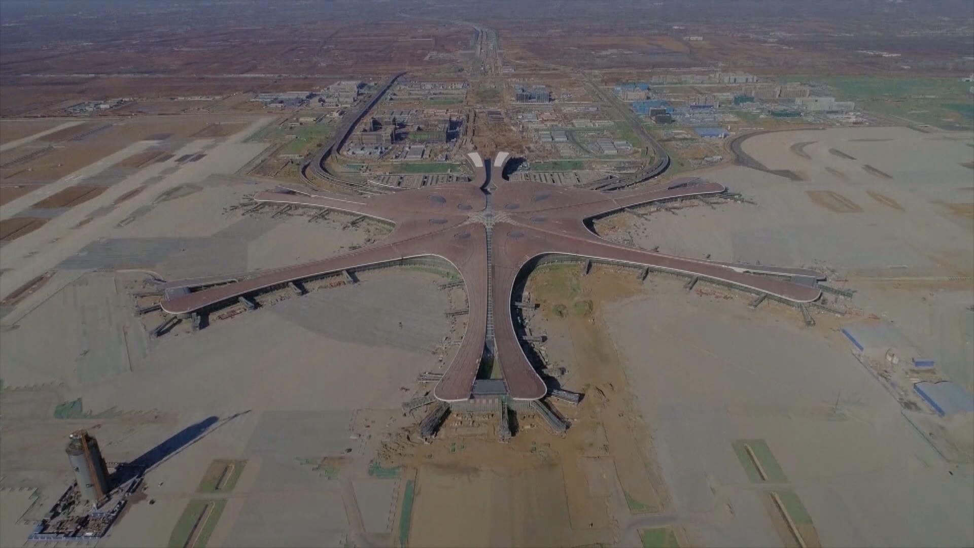 北京大興機場大型民航客機成功試飛