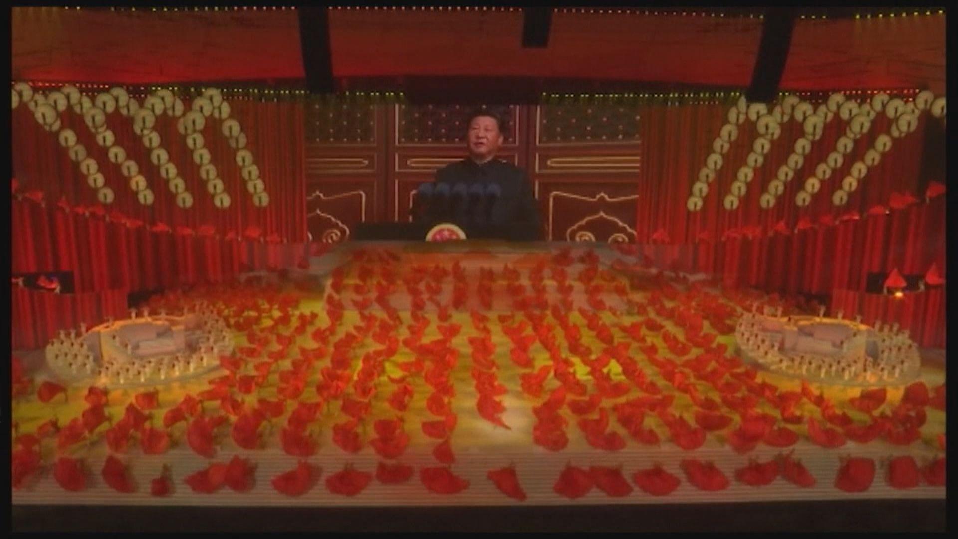 北京舉行慶祝中國共產黨成立一百周年文藝表演