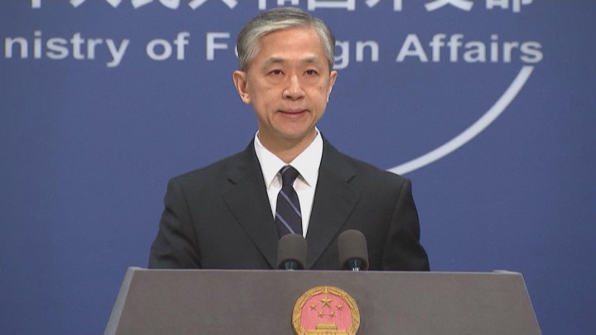 北京反對蔡英文參與亞太經合組織領導人非正式會議
