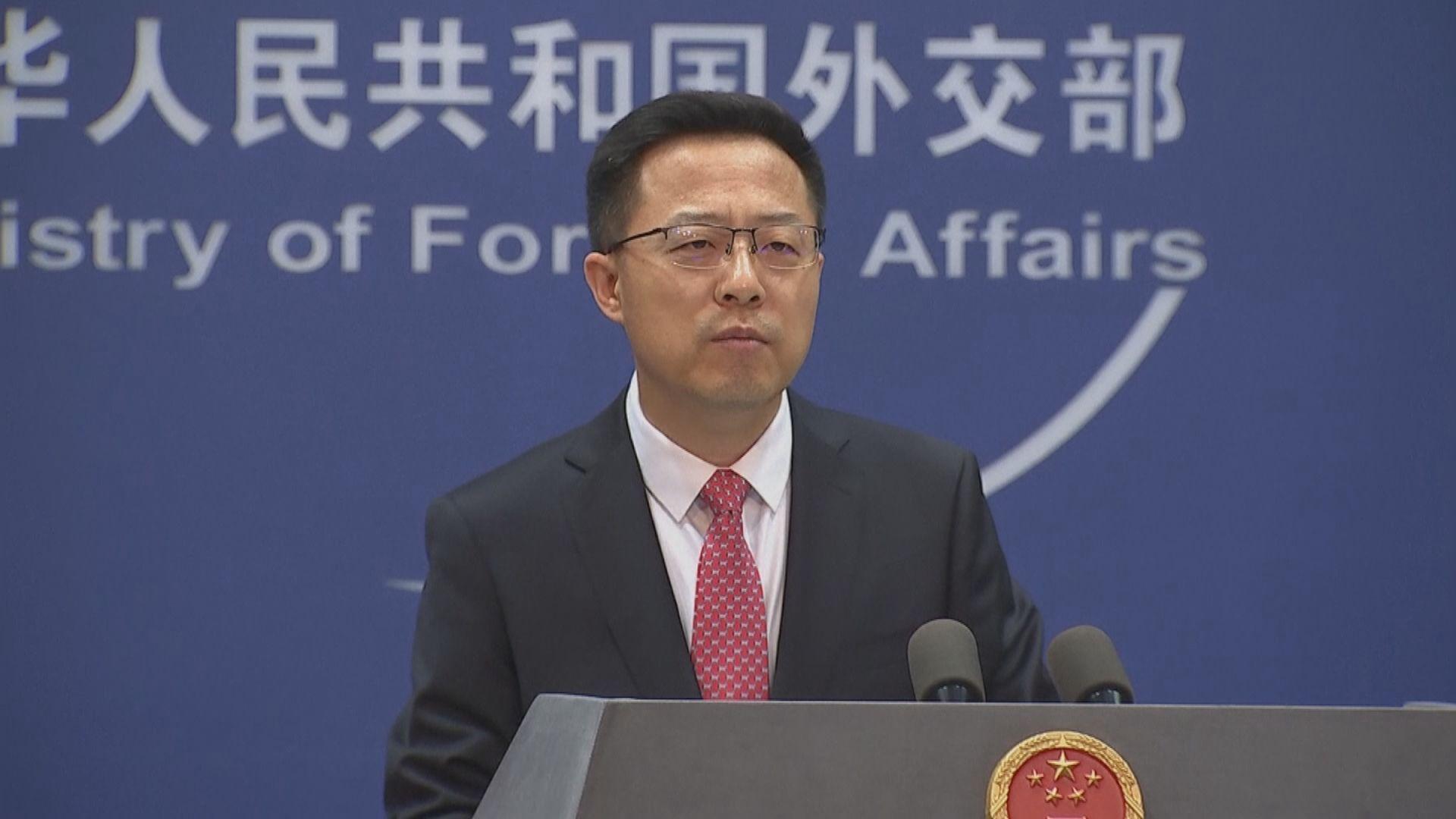 英指《蘋果日報》停運打擊言論自由 外交部批搞亂香港