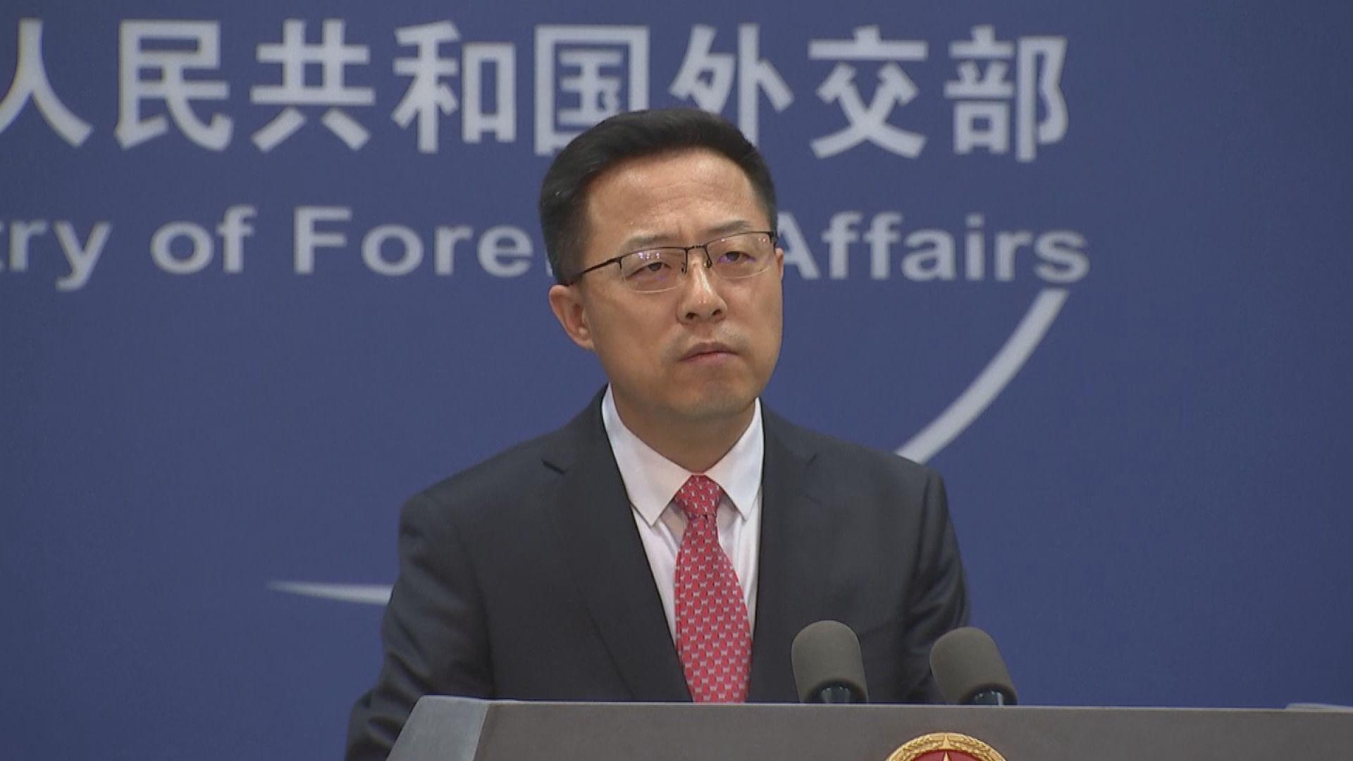 外交部批英日干涉中國內政 指反中亂港沒有法外權