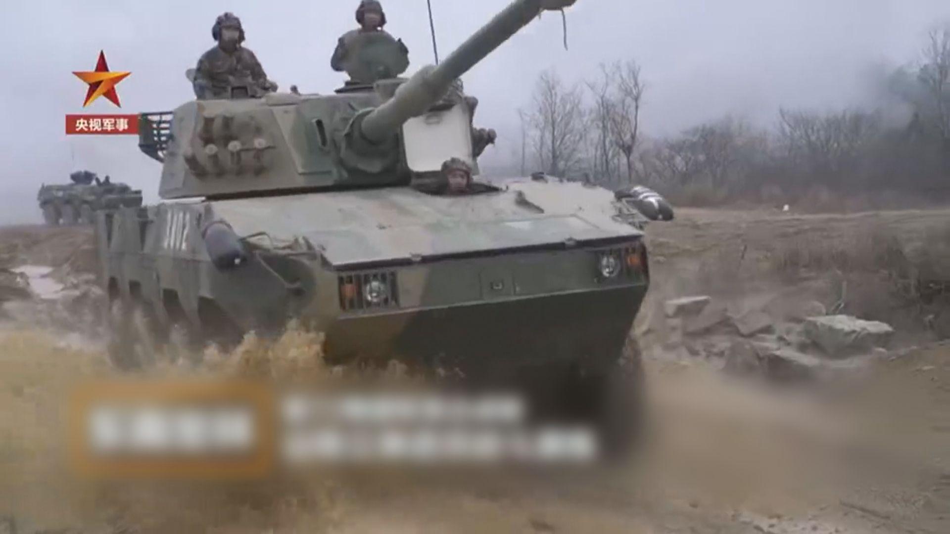 解放軍第72集團軍進行進攻戰鬥演練