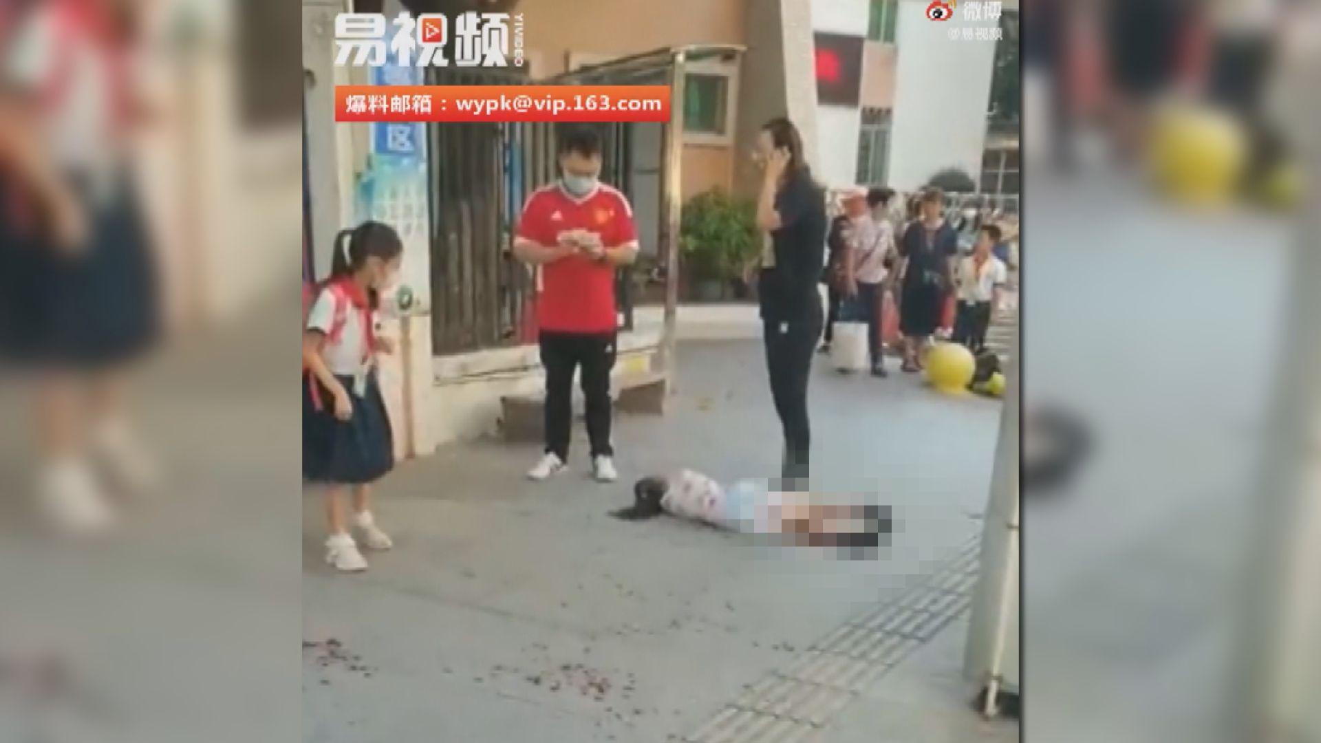 廣州番禺幼稚園外持刀傷人案釀兩死多傷 死者包括疑兇