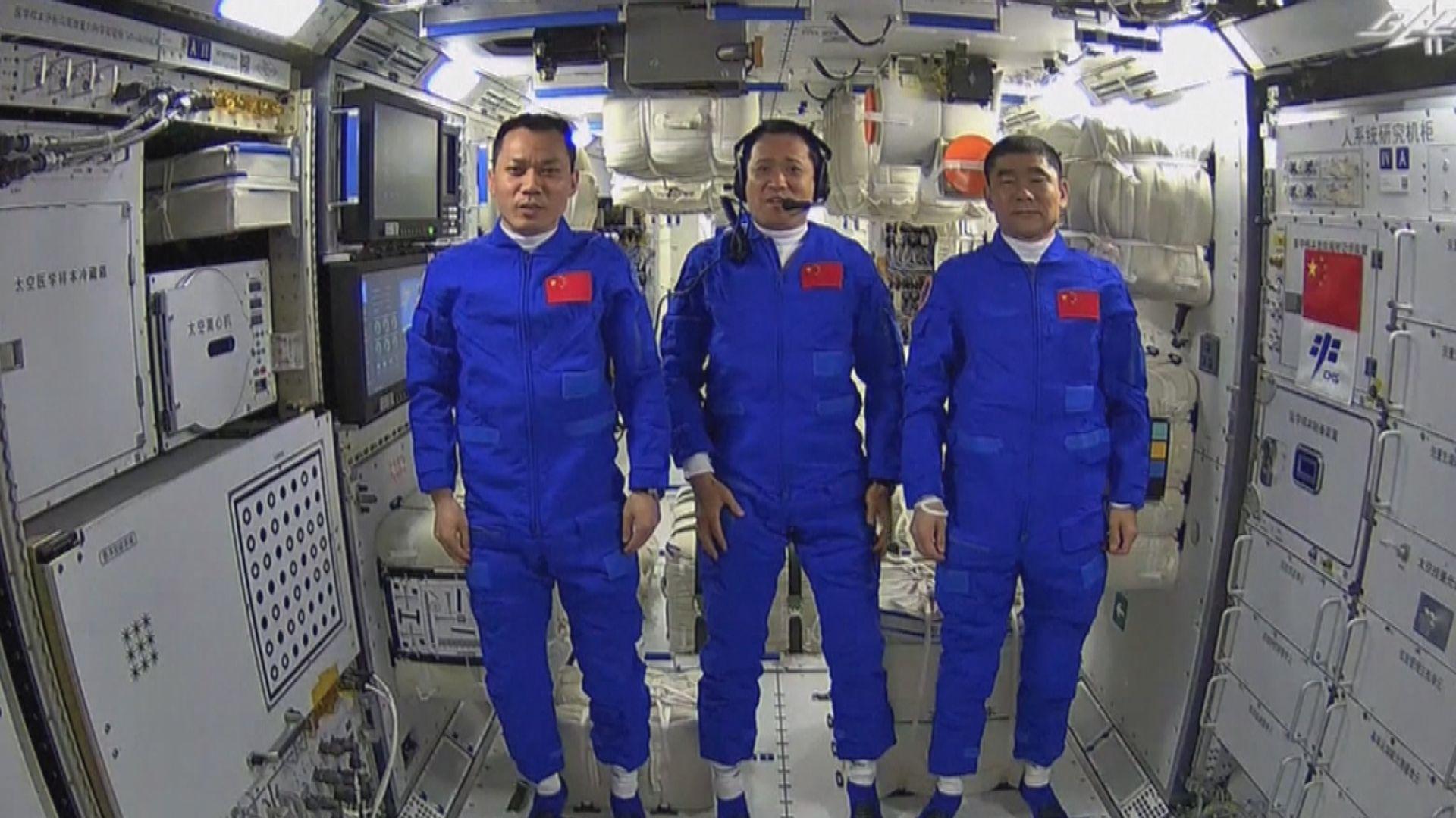神舟十二號太空人展開三個月太空站生活
