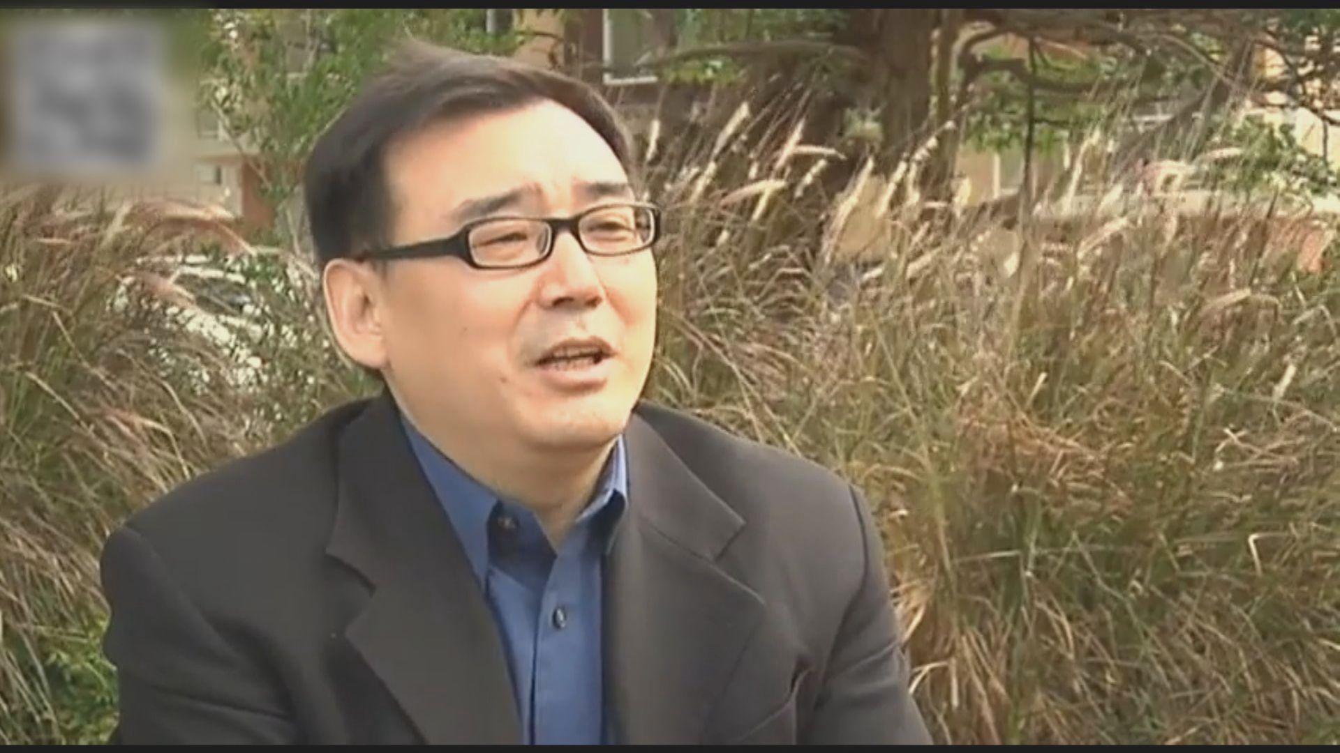 居澳中國作家楊恒均在北京被軟禁