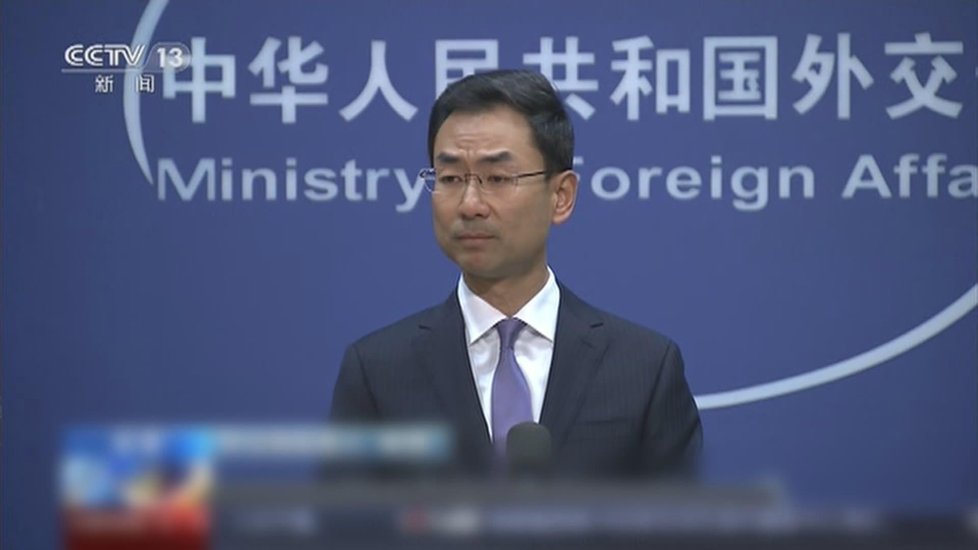 澳洲稱不會對中國人權問題視而不見 外交部提嚴正交涉