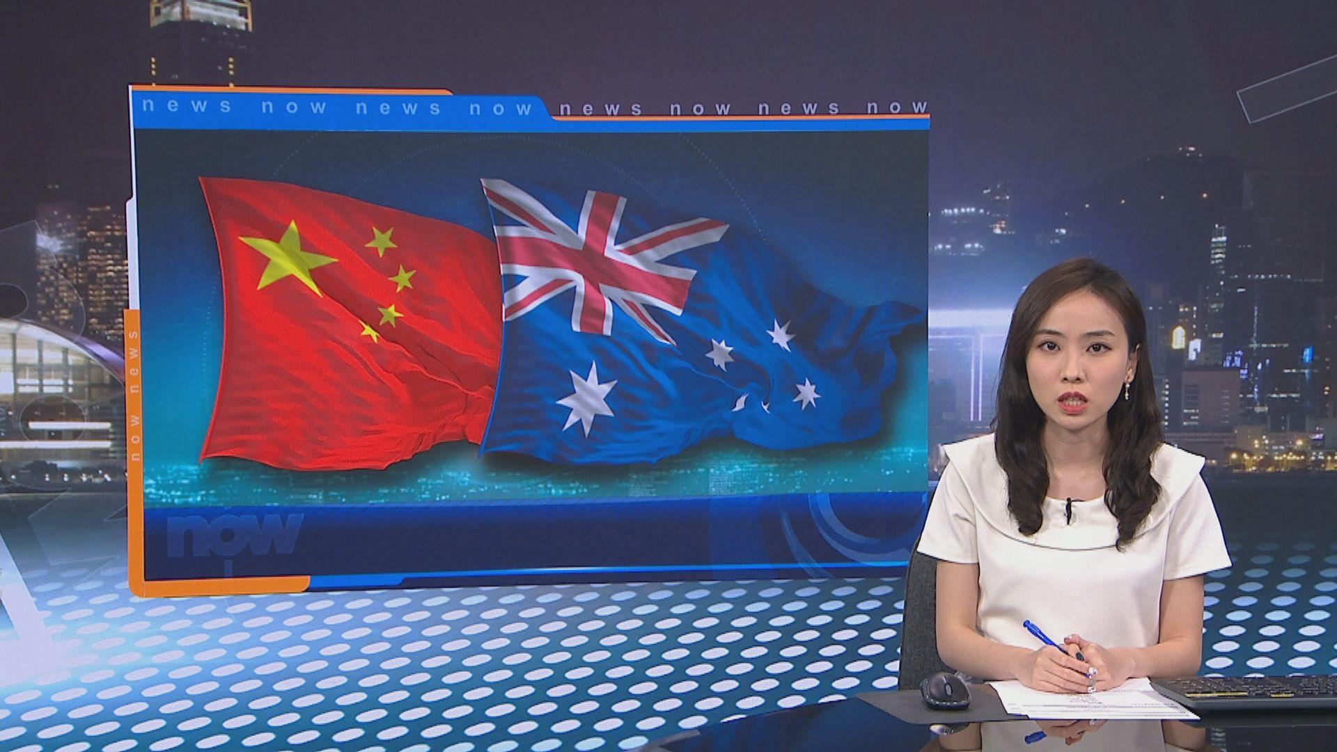 中澳關係持續轉差影響貿易