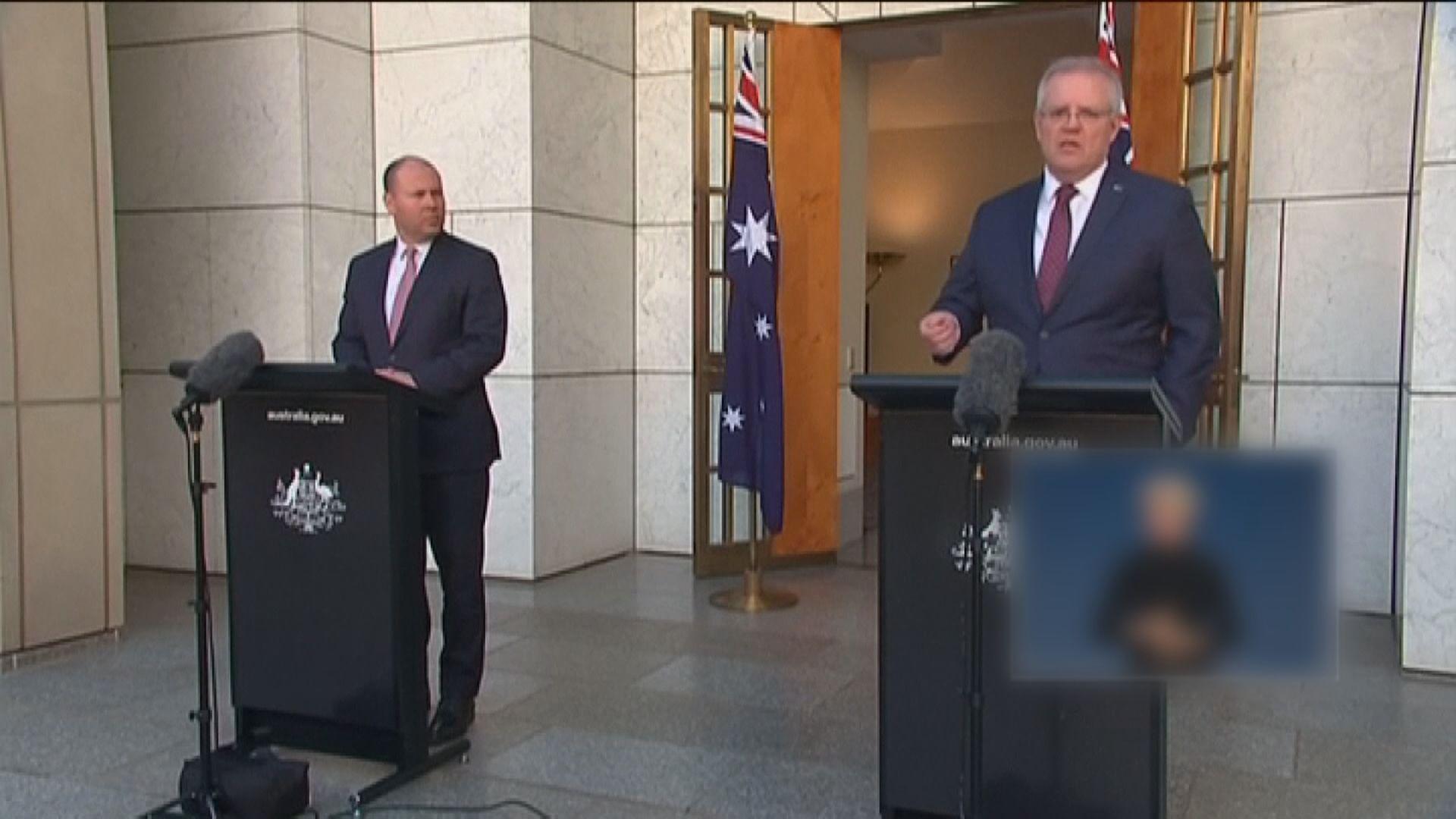 澳洲擬修改外國投資法 加強審查力度