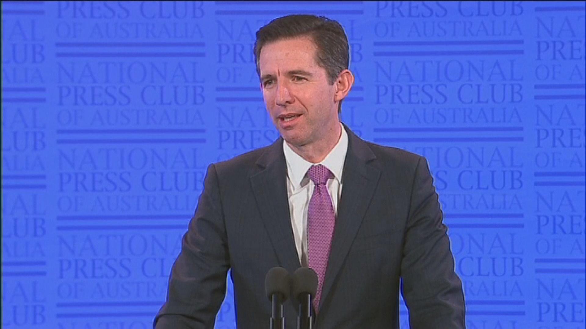 澳洲指多次向中方提出對話要求 至今未獲回覆