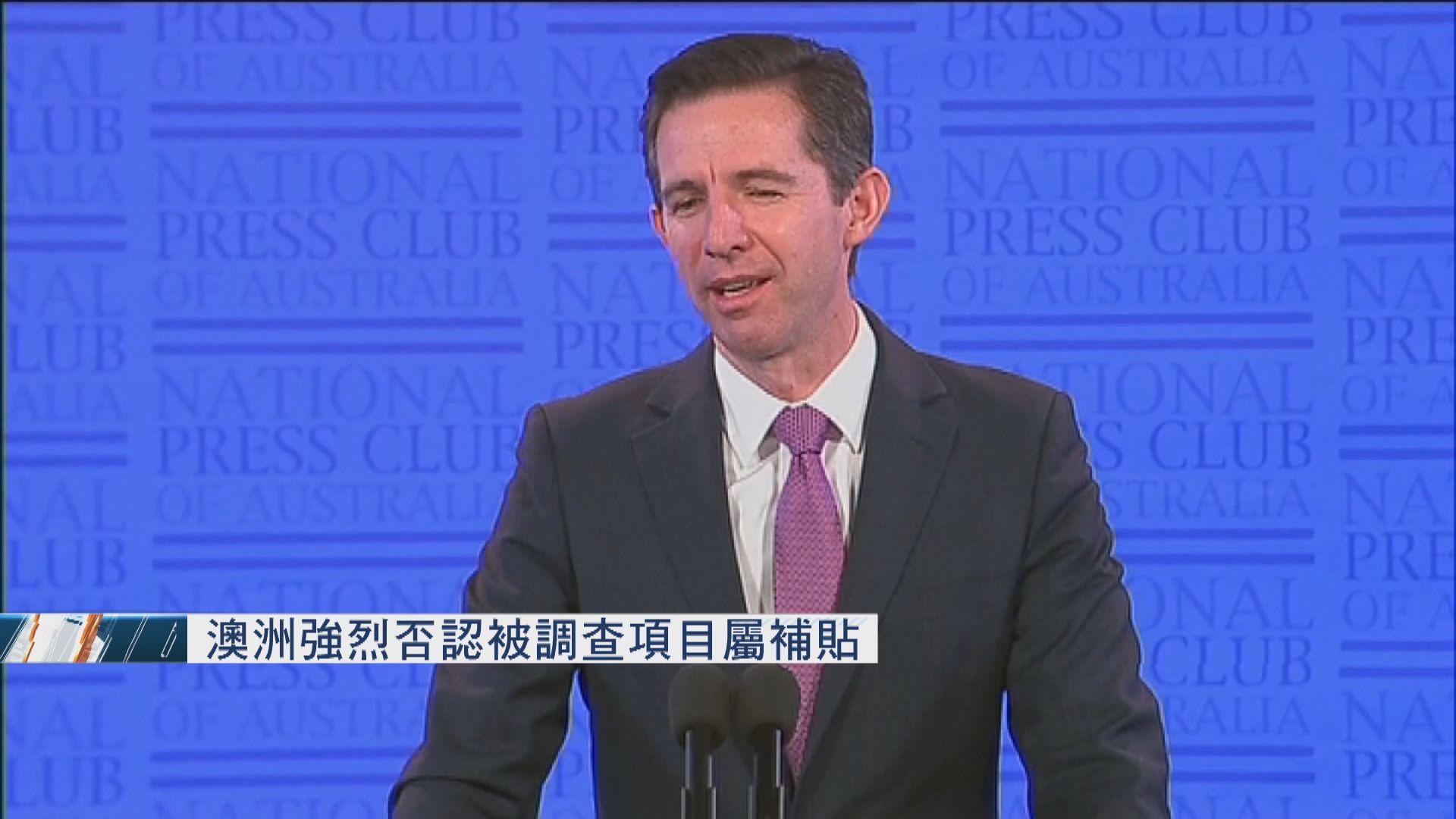 中國對澳洲葡萄酒作反補貼調查 澳否認相關項目屬補貼