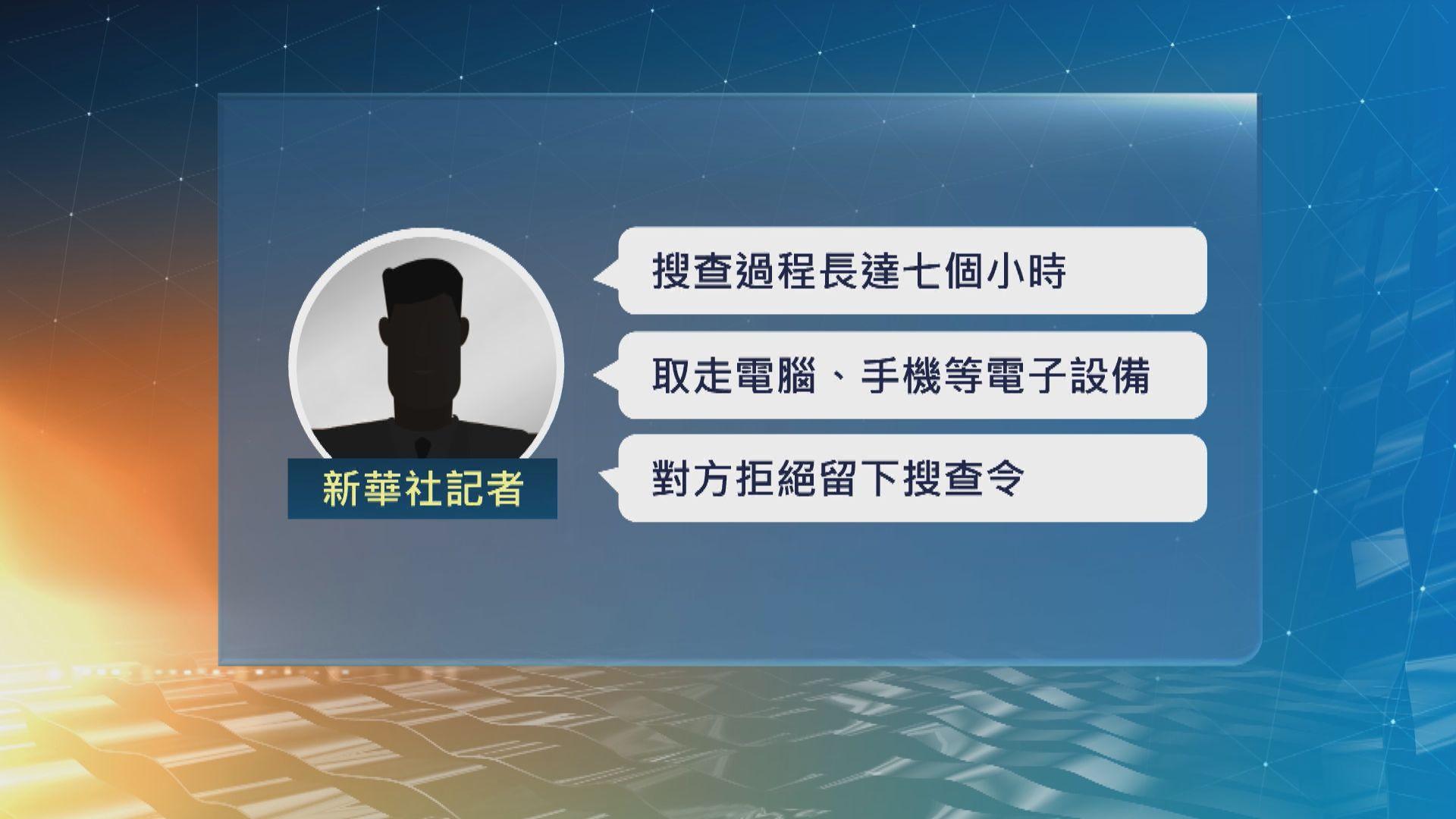 新華社駐悉尼記者遭搜查寓所 外交部向澳洲提嚴正交涉