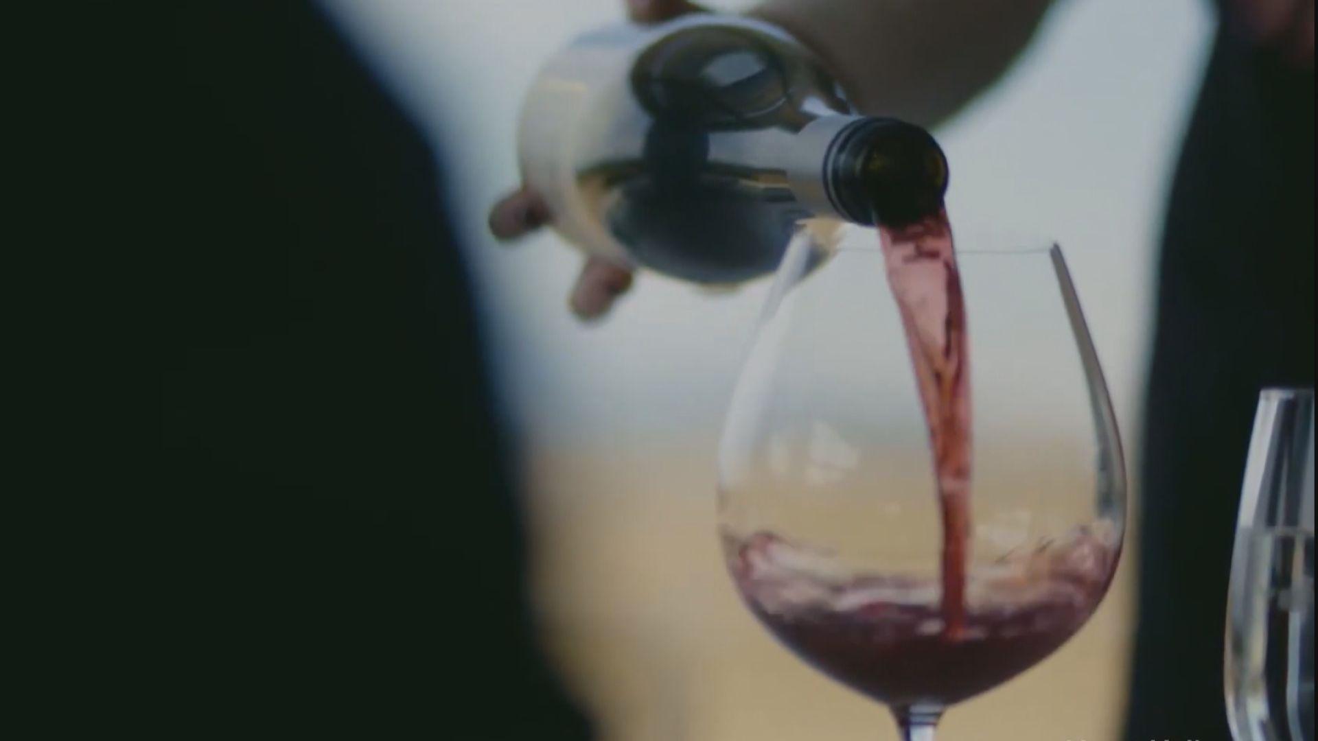 中國將對澳洲葡萄酒徵收反傾銷稅