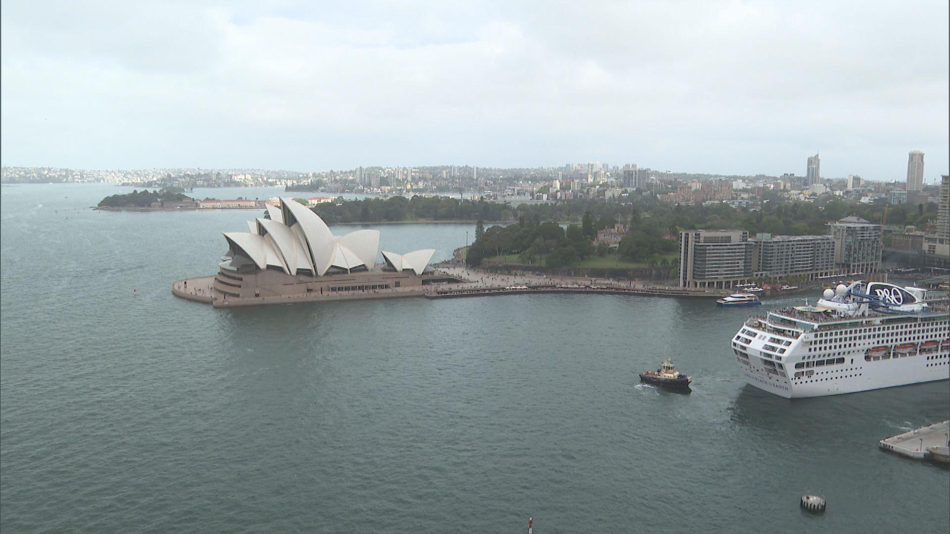 中方批澳洲取消一帶一路合作協議損害兩國關係