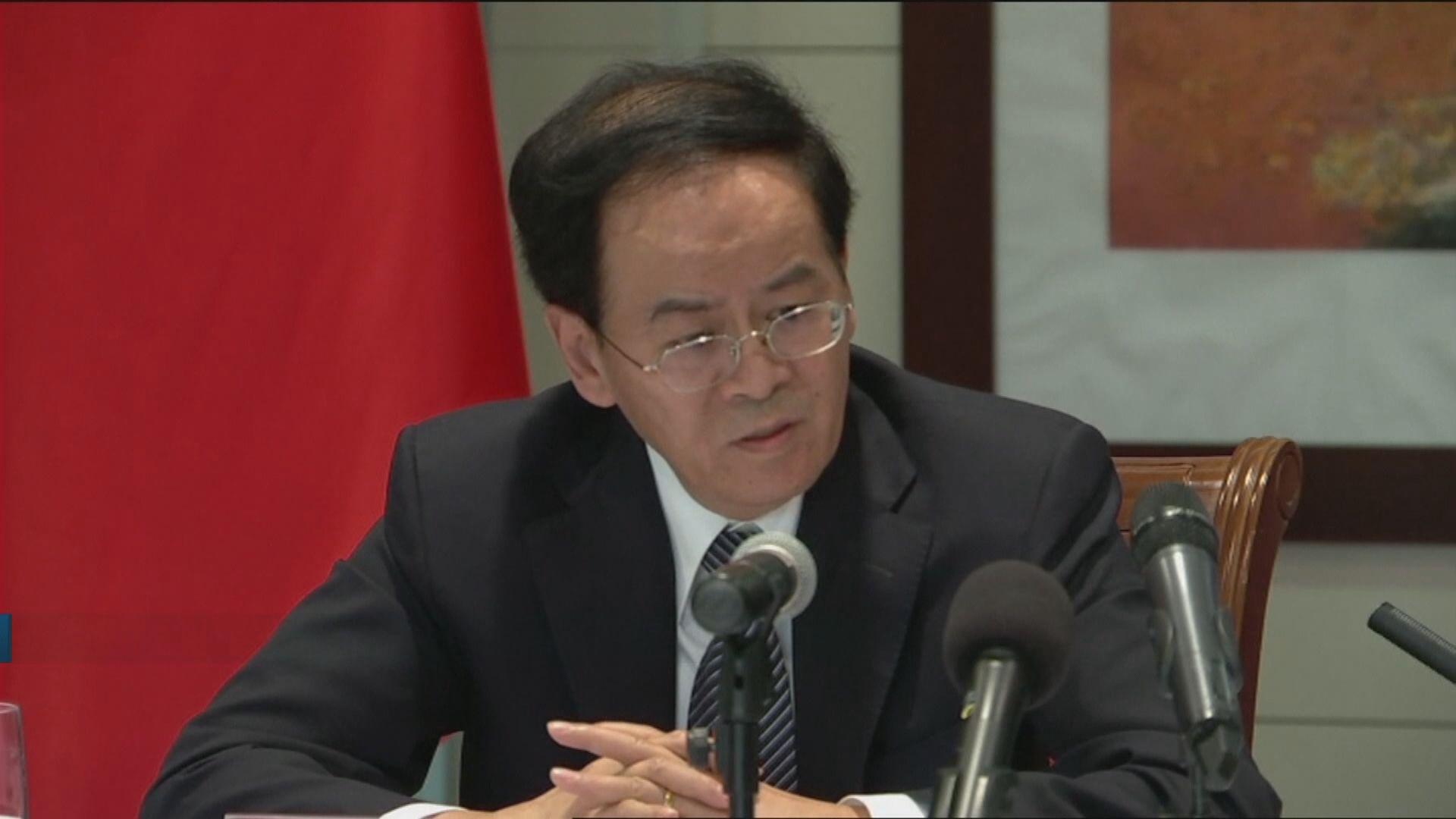 中國駐澳洲大使成競業即將離任