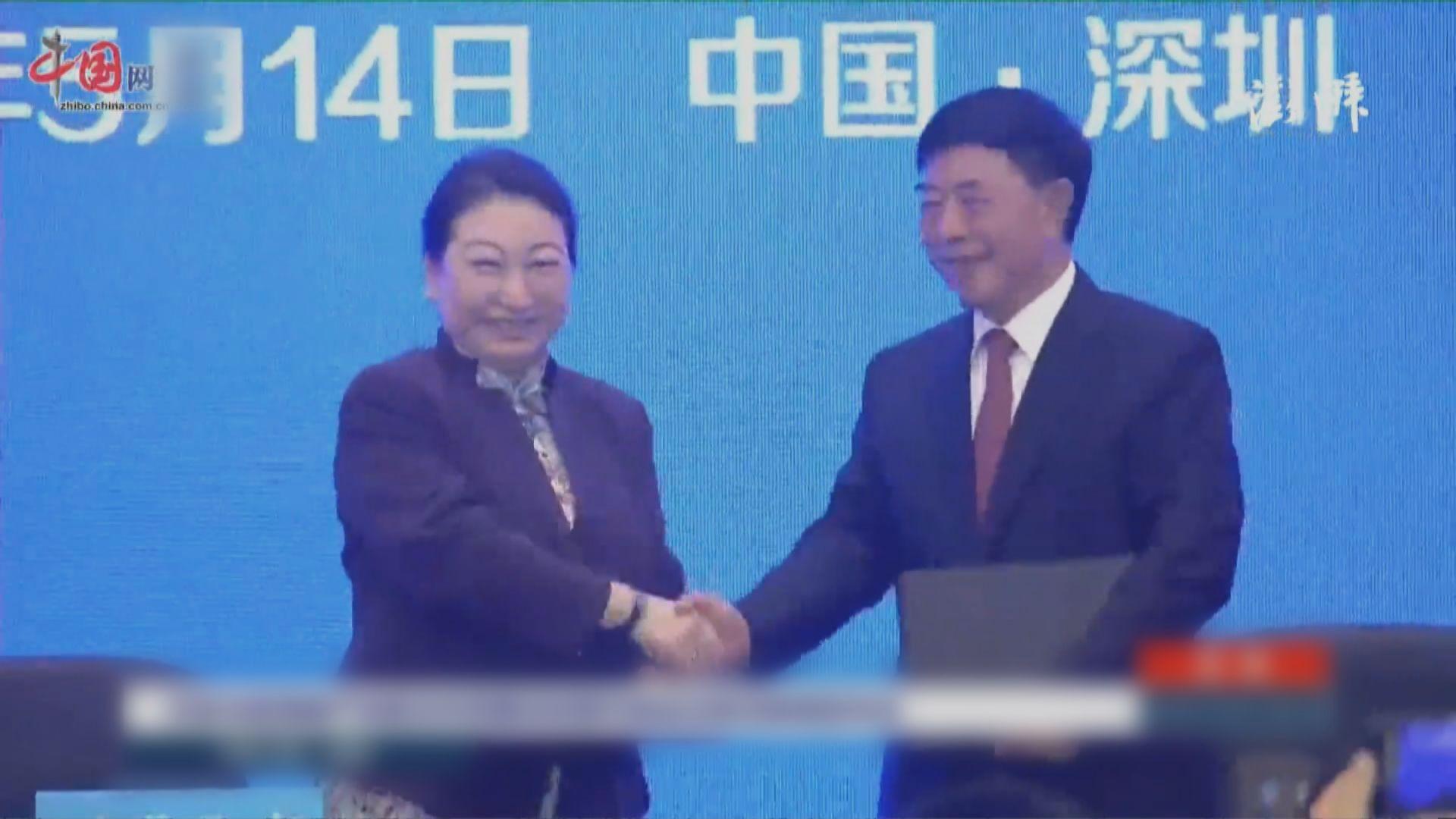 香港與內地簽署法院相互認可和協助破產程序文件