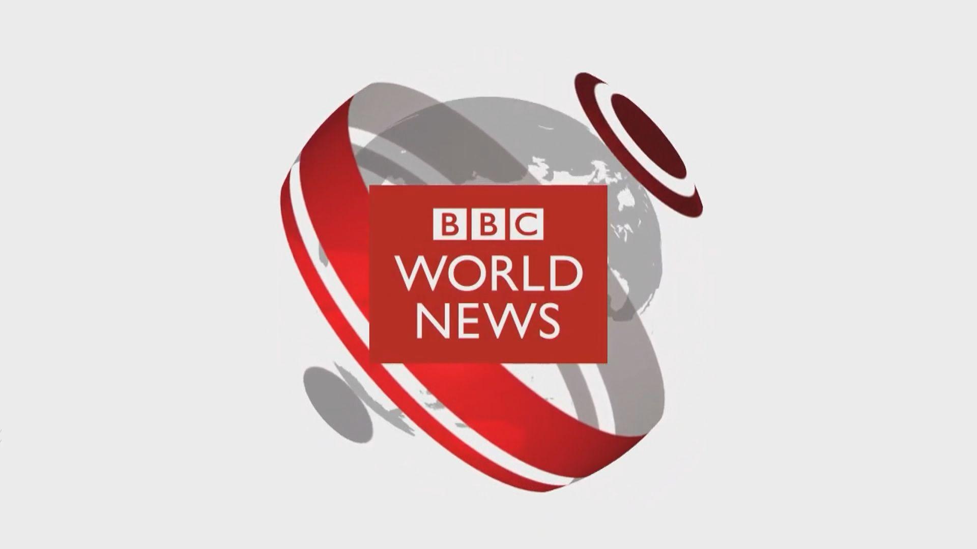 國家廣播電視總局不受理BBC世界新聞台繼續境內落地申請