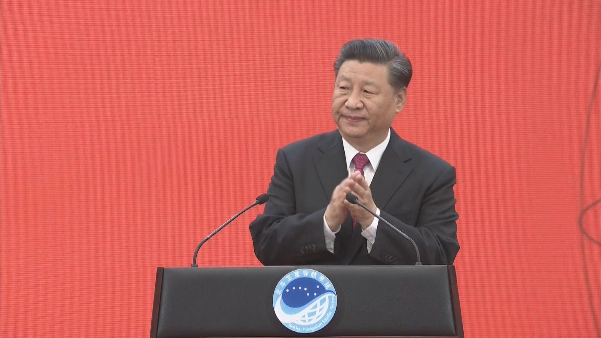 北斗三號全球衛星導航系統建成及開通儀式在北京舉行