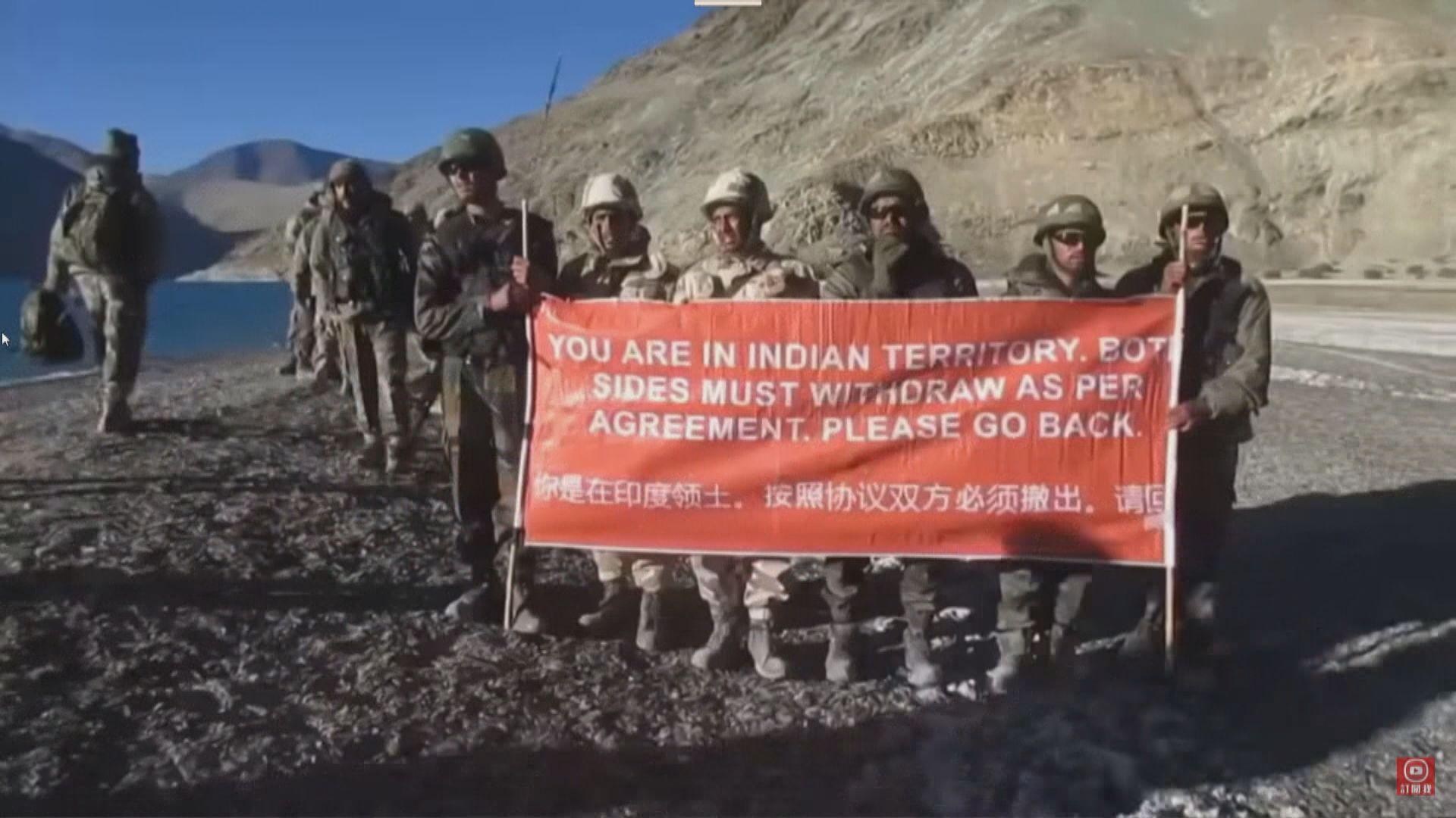 印度指北京藉不丹邊境爭議向新德里施壓