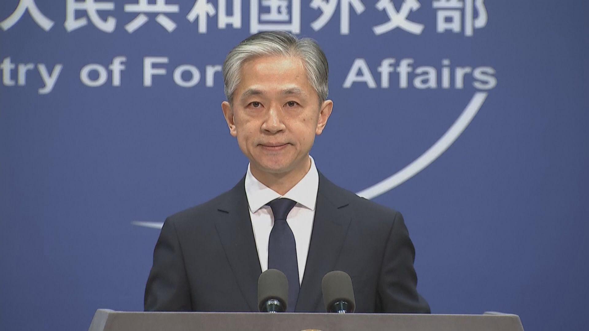外交部祝賀拜登當選美國總統 是中國官方首次明確表態