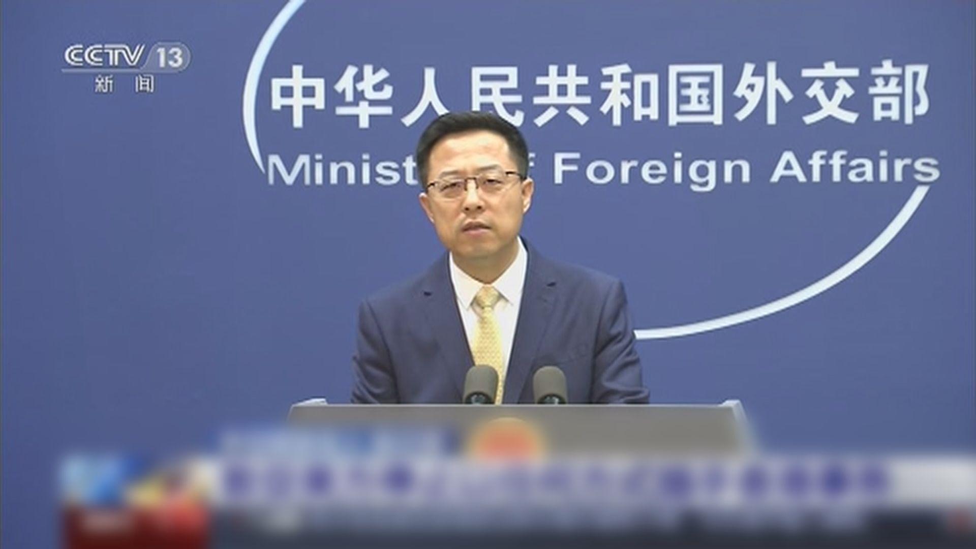 拜登批中國打壓港新聞自由 外交部駁斥指控毫無根據