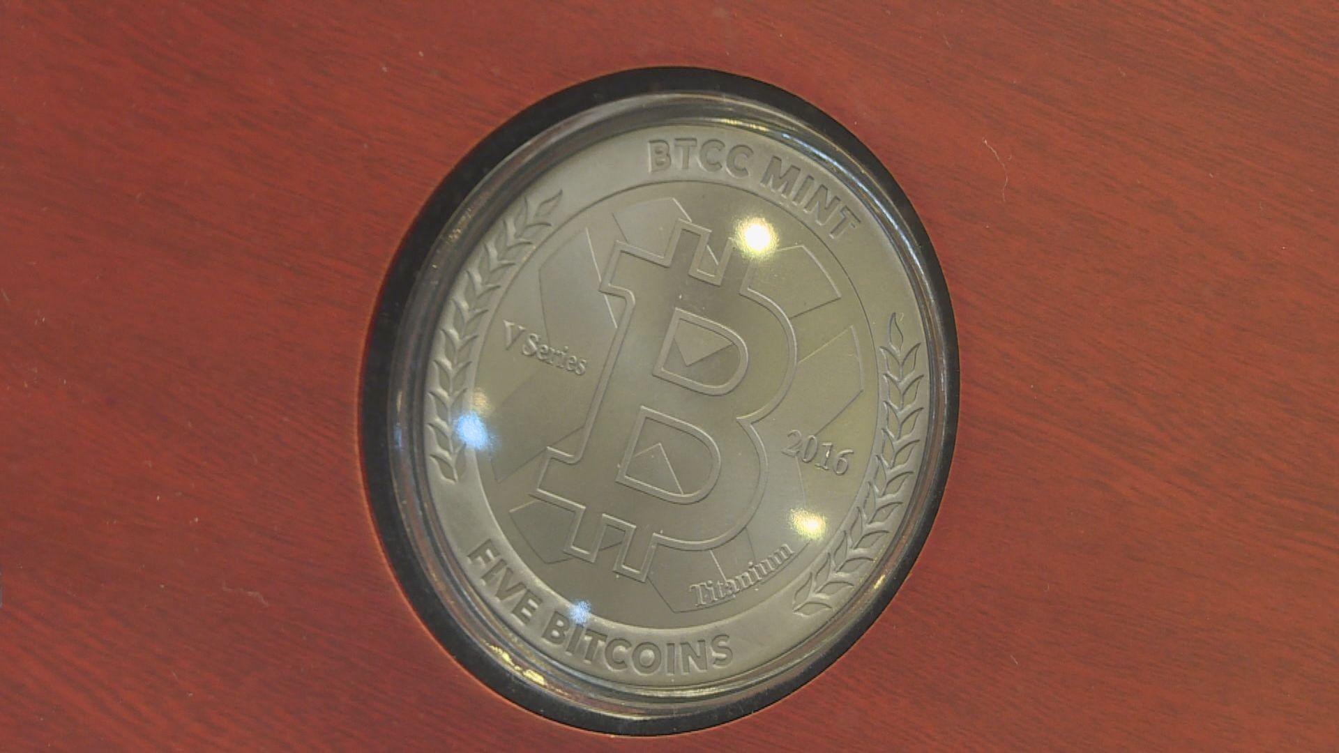 內地要求防範虛擬貨幣交易炒作風險