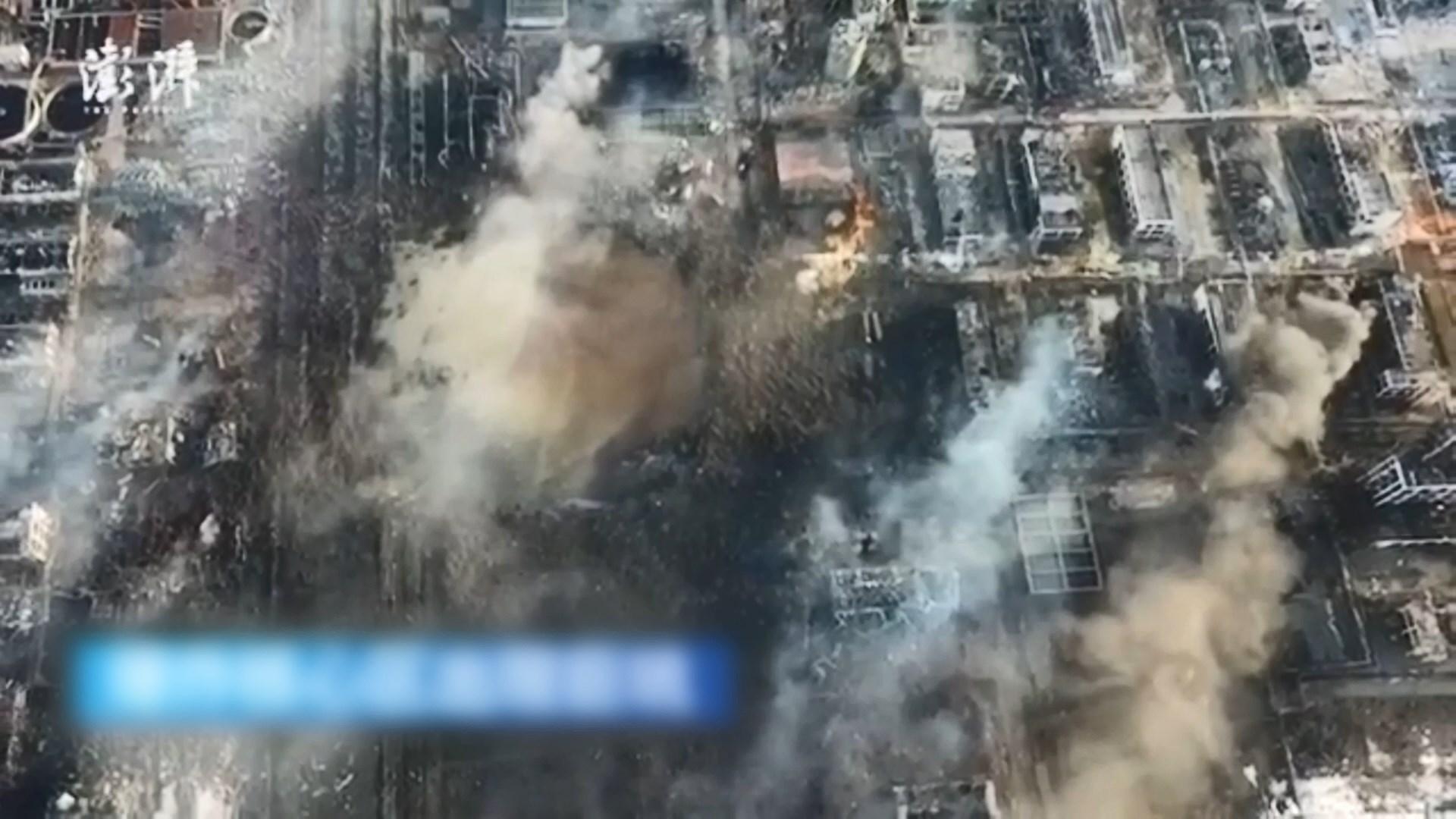 江蘇化工廠爆炸增至最少44死